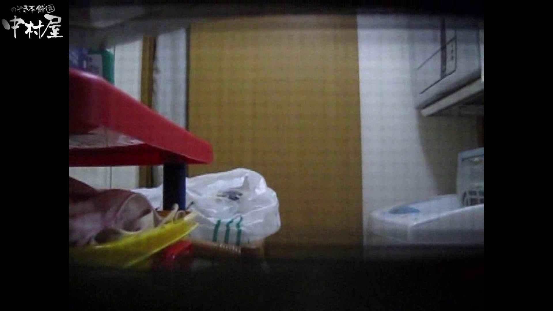 民家風呂専門盗撮師の超危険映像 vol.011 OLセックス  64画像 24
