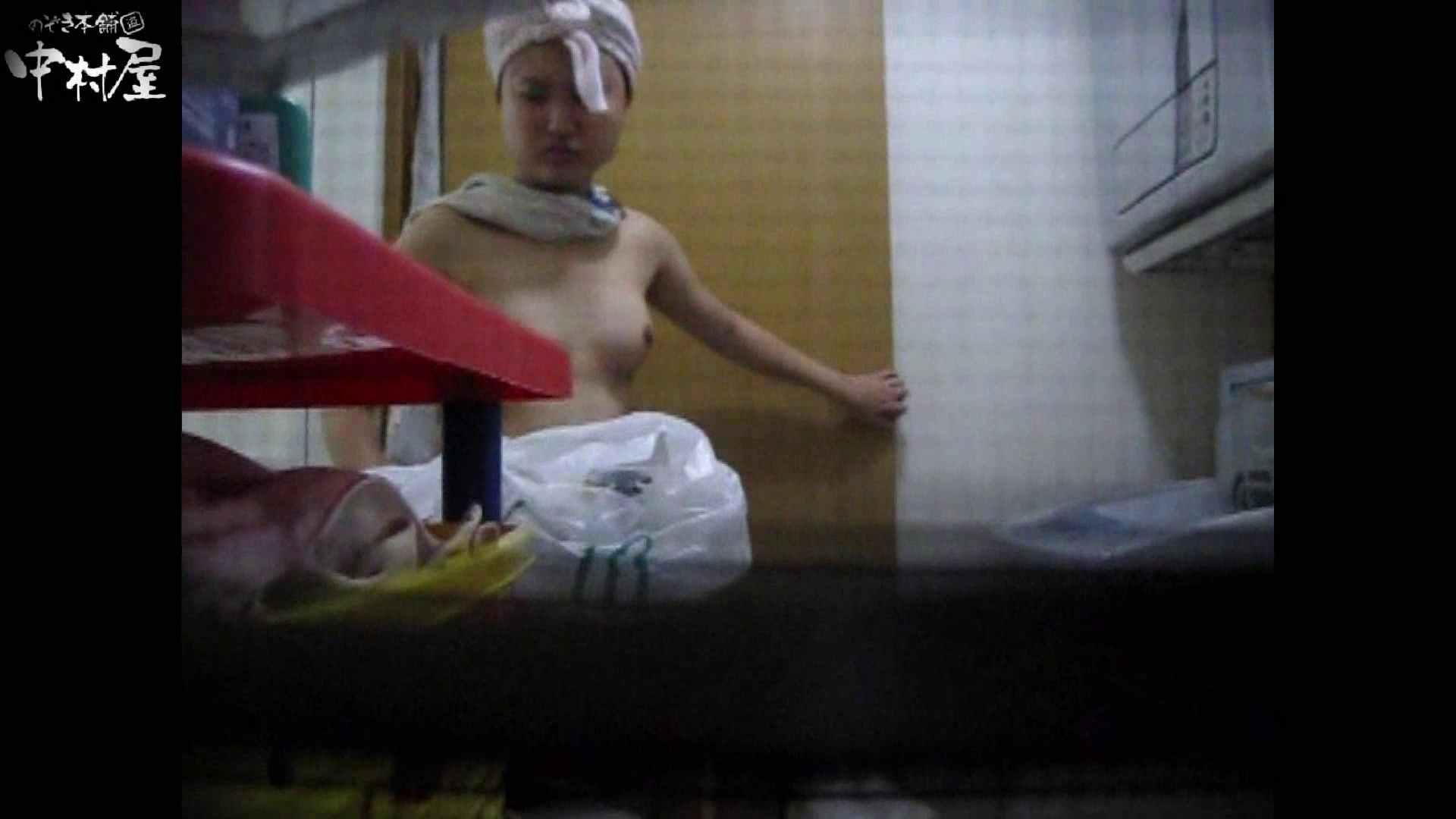 民家風呂専門盗撮師の超危険映像 vol.011 OLセックス | 民家エロ投稿  64画像 25