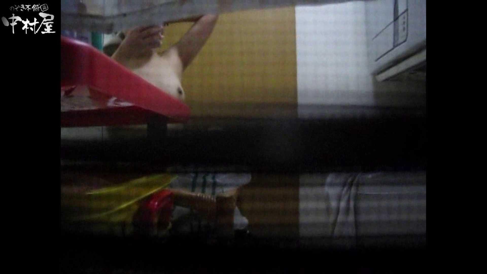 民家風呂専門盗撮師の超危険映像 vol.011 股間 アダルト動画キャプチャ 64画像 34