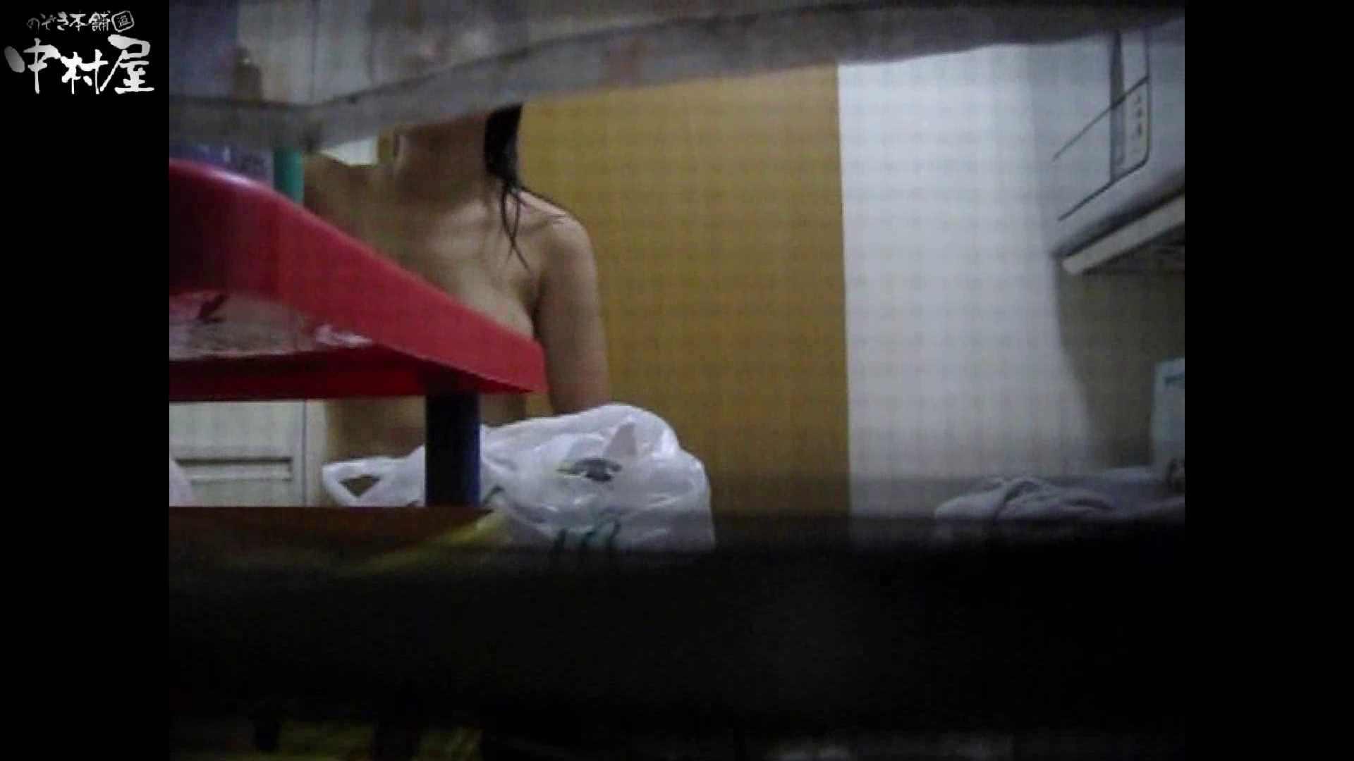 民家風呂専門盗撮師の超危険映像 vol.011 OLセックス | 民家エロ投稿  64画像 37