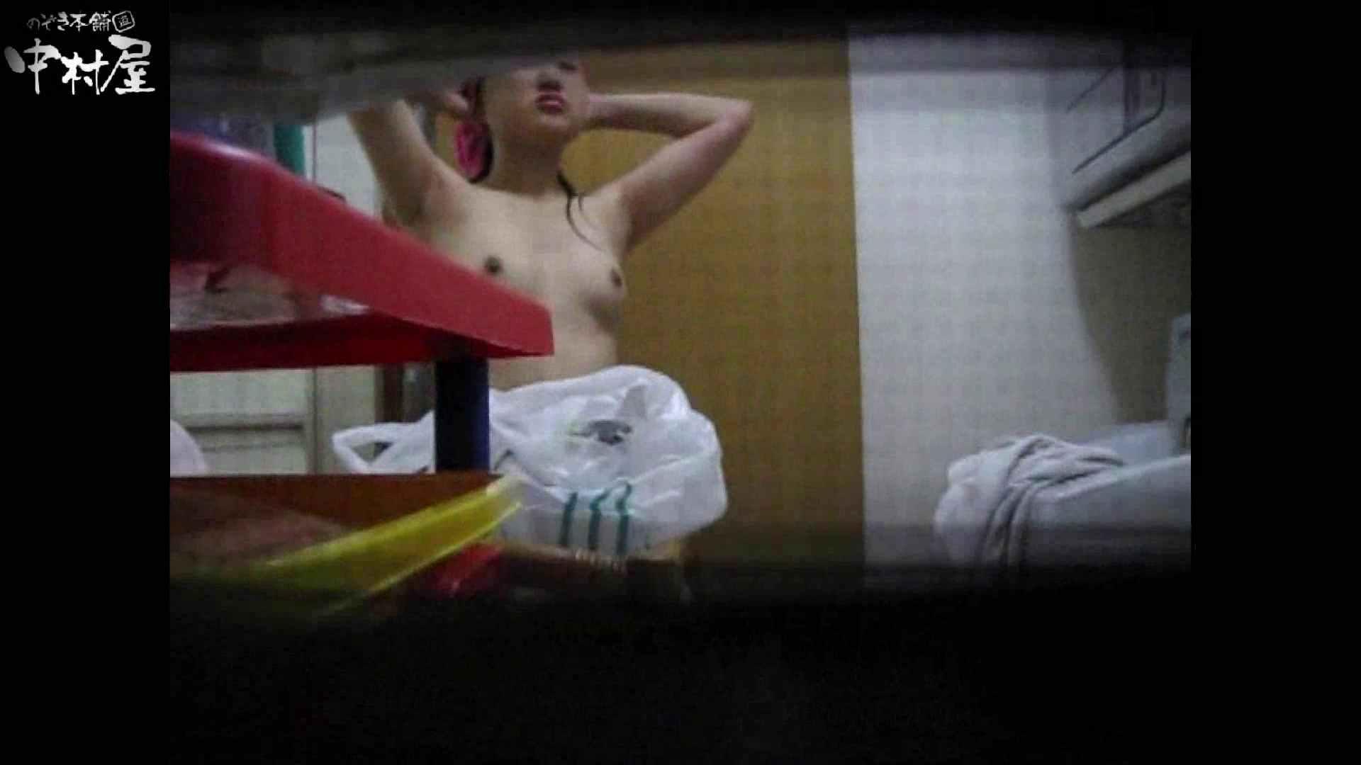 民家風呂専門盗撮師の超危険映像 vol.011 美少女ヌード 盗撮動画紹介 64画像 41