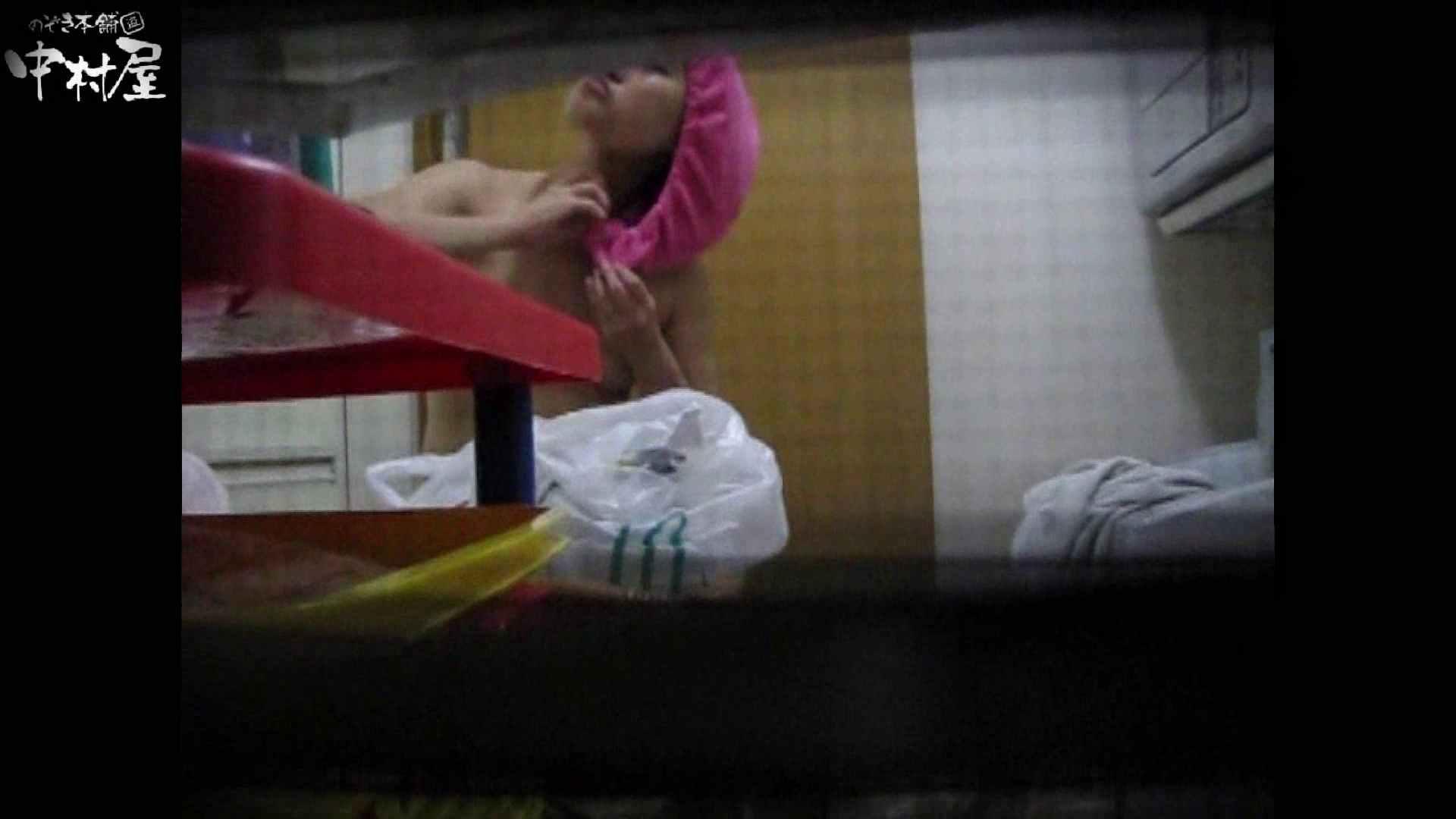 民家風呂専門盗撮師の超危険映像 vol.011 盗撮 隠し撮りオマンコ動画紹介 64画像 44