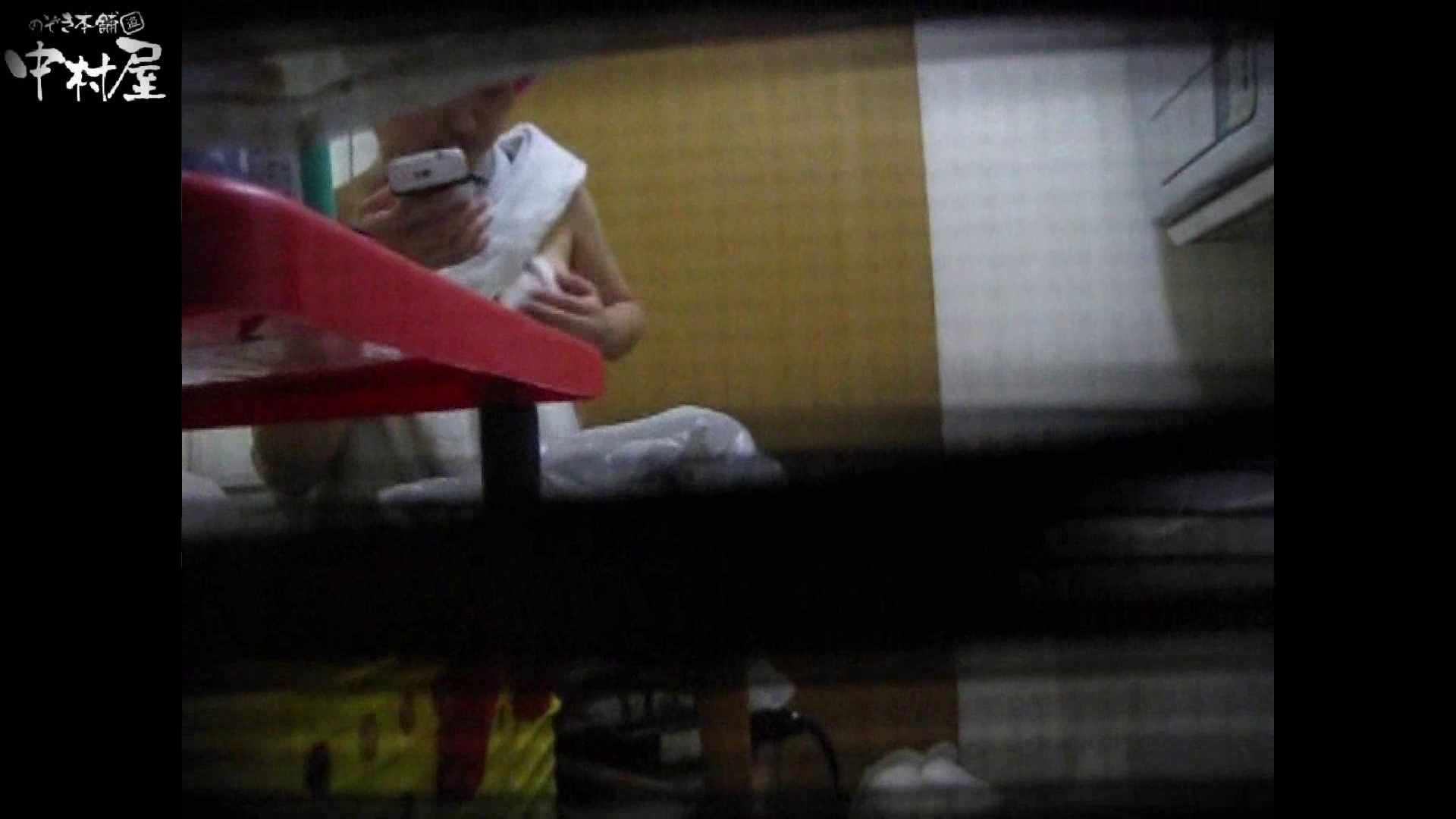 民家風呂専門盗撮師の超危険映像 vol.011 股間 アダルト動画キャプチャ 64画像 52