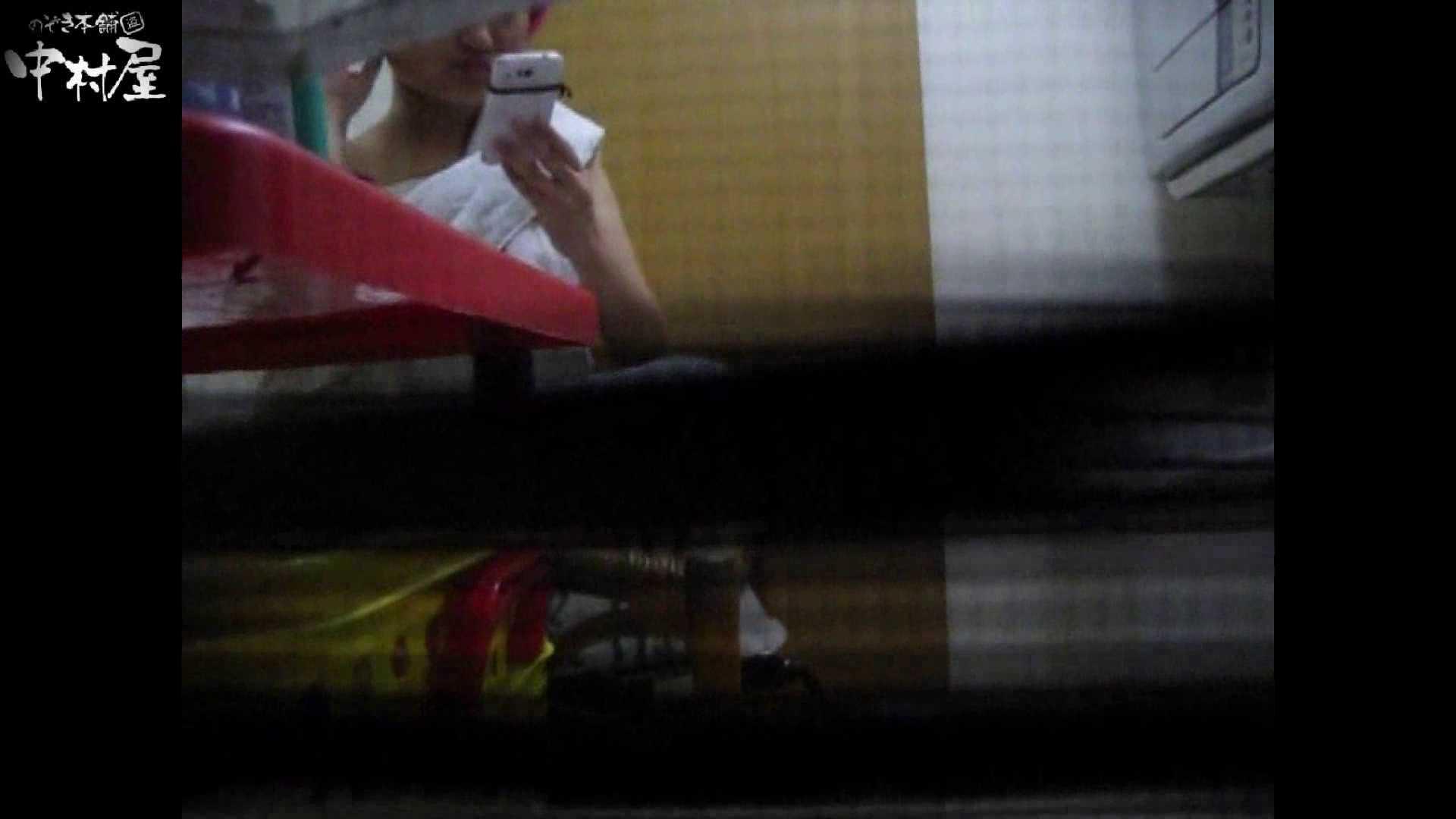 民家風呂専門盗撮師の超危険映像 vol.011 美少女ヌード 盗撮動画紹介 64画像 53