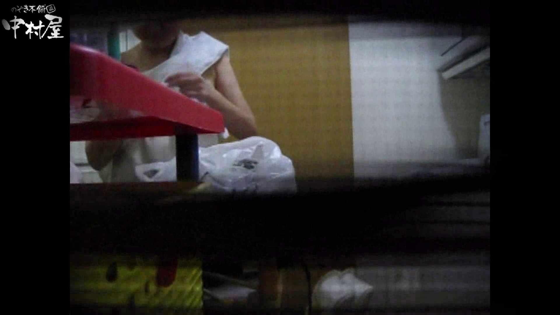 民家風呂専門盗撮師の超危険映像 vol.011 OLセックス  64画像 54