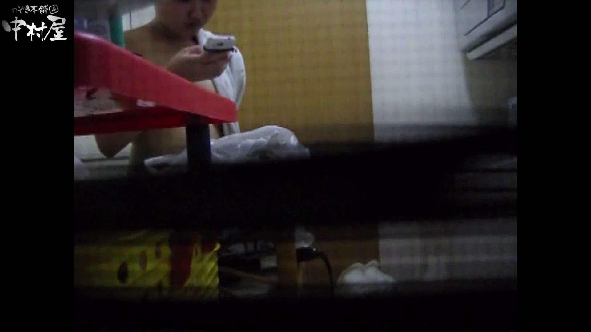 民家風呂専門盗撮師の超危険映像 vol.011 盗撮 隠し撮りオマンコ動画紹介 64画像 56