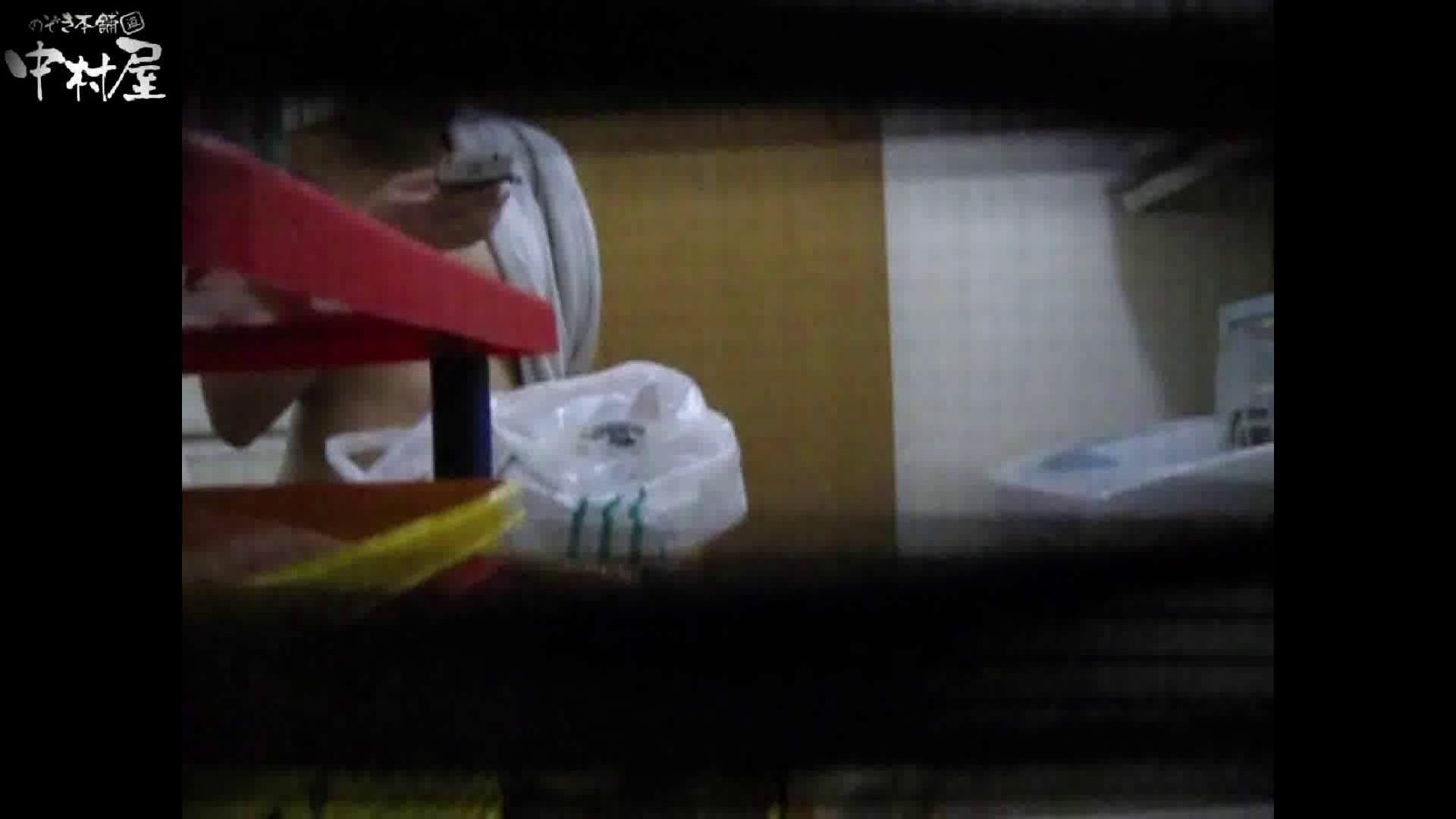 民家風呂専門盗撮師の超危険映像 vol.011 美女ヌード おまんこ無修正動画無料 64画像 57