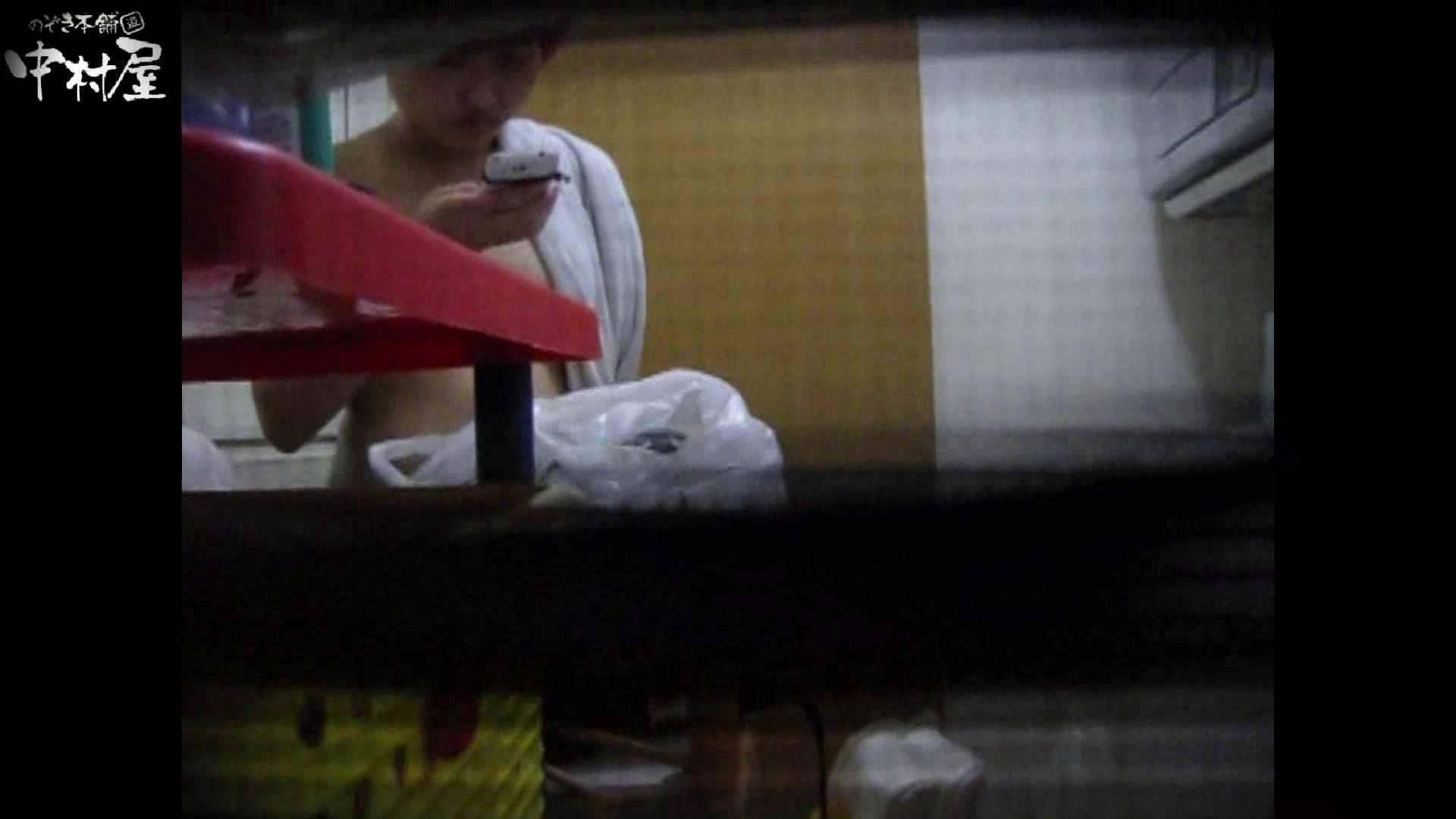 民家風呂専門盗撮師の超危険映像 vol.011 股間 アダルト動画キャプチャ 64画像 58