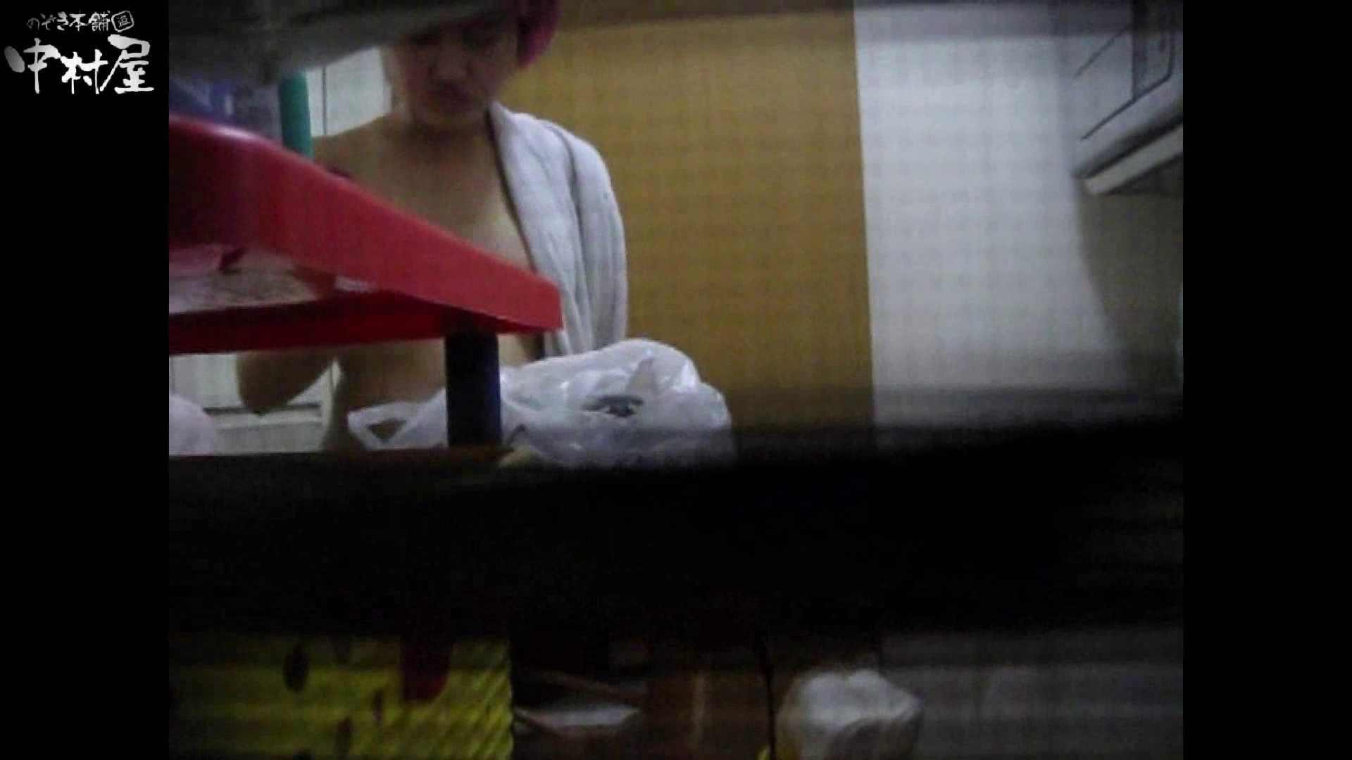 民家風呂専門盗撮師の超危険映像 vol.011 美少女ヌード 盗撮動画紹介 64画像 59