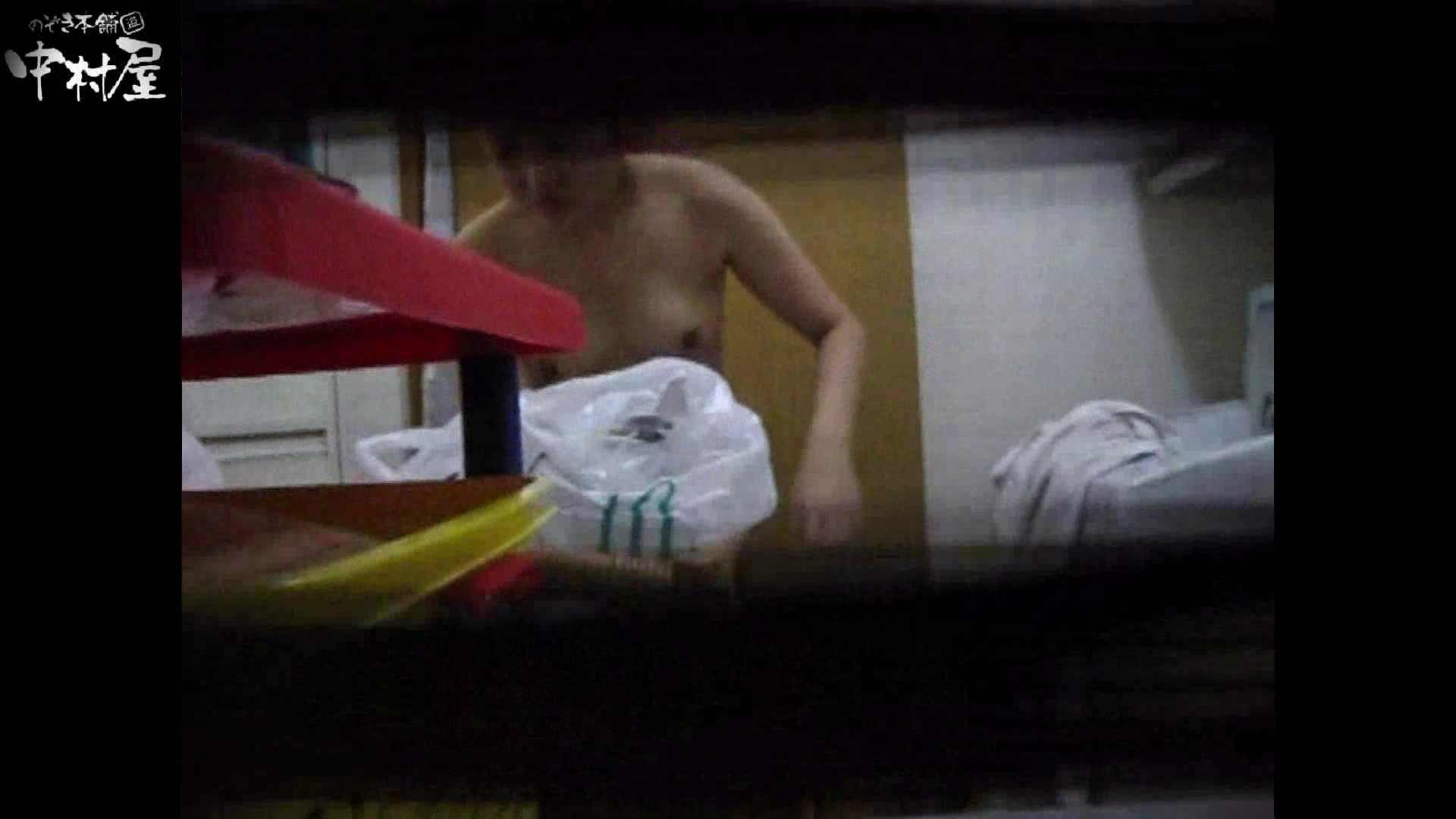 民家風呂専門盗撮師の超危険映像 vol.011 OLセックス  64画像 60