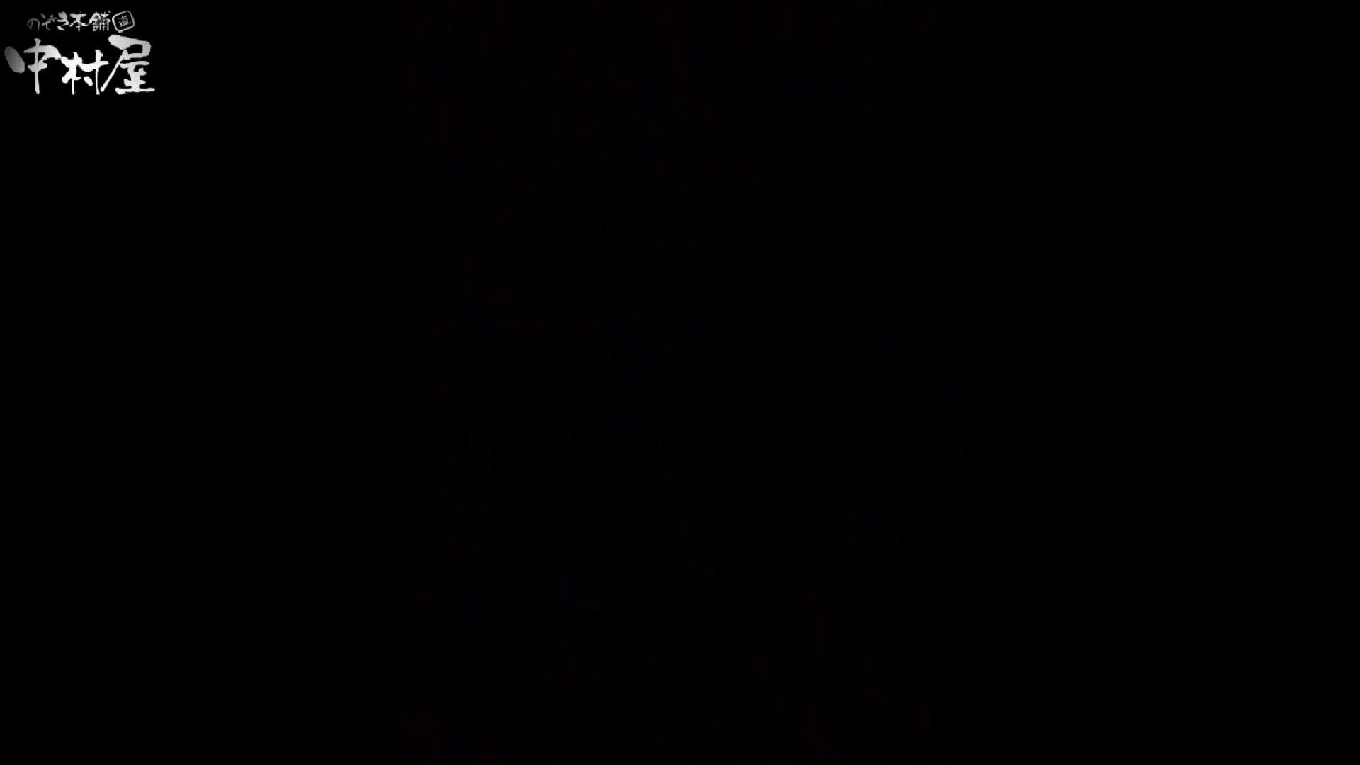 民家風呂専門盗撮師の超危険映像 vol.012 股間 | 民家エロ投稿  70画像 13