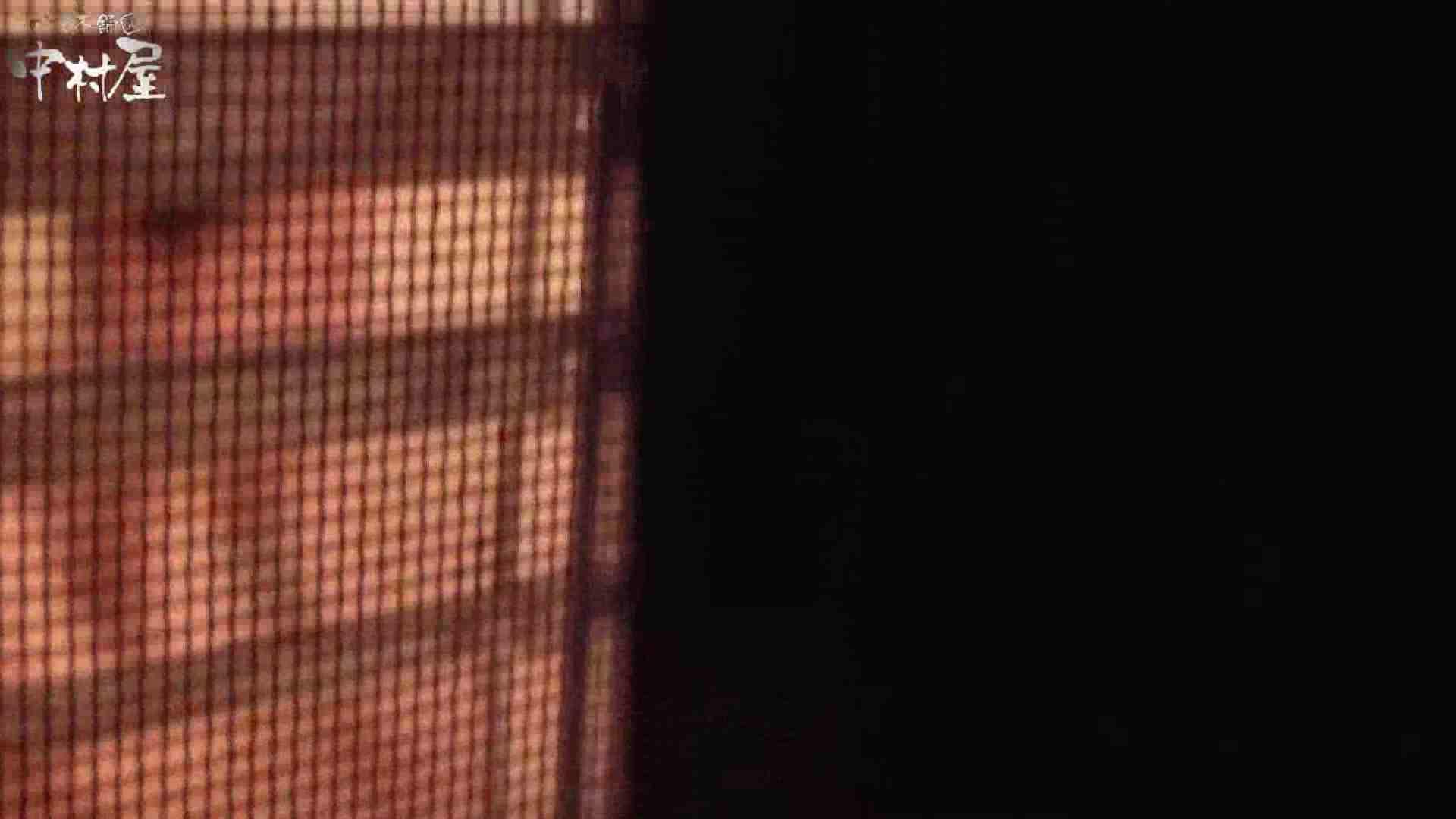 民家風呂専門盗撮師の超危険映像 vol.012 OLセックス 盗撮おまんこ無修正動画無料 70画像 44