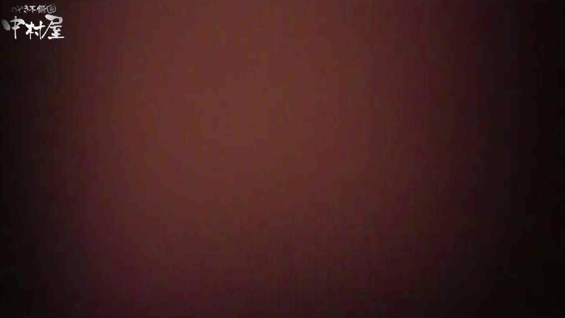民家風呂専門盗撮師の超危険映像 vol.012 美少女ヌード セックス無修正動画無料 70画像 47