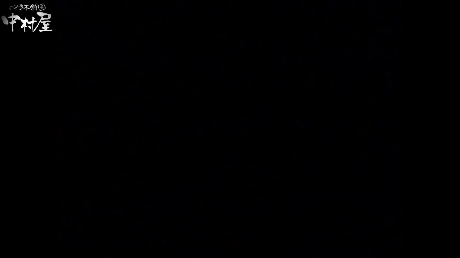 民家風呂専門盗撮師の超危険映像 vol.012 股間 | 民家エロ投稿  70画像 49