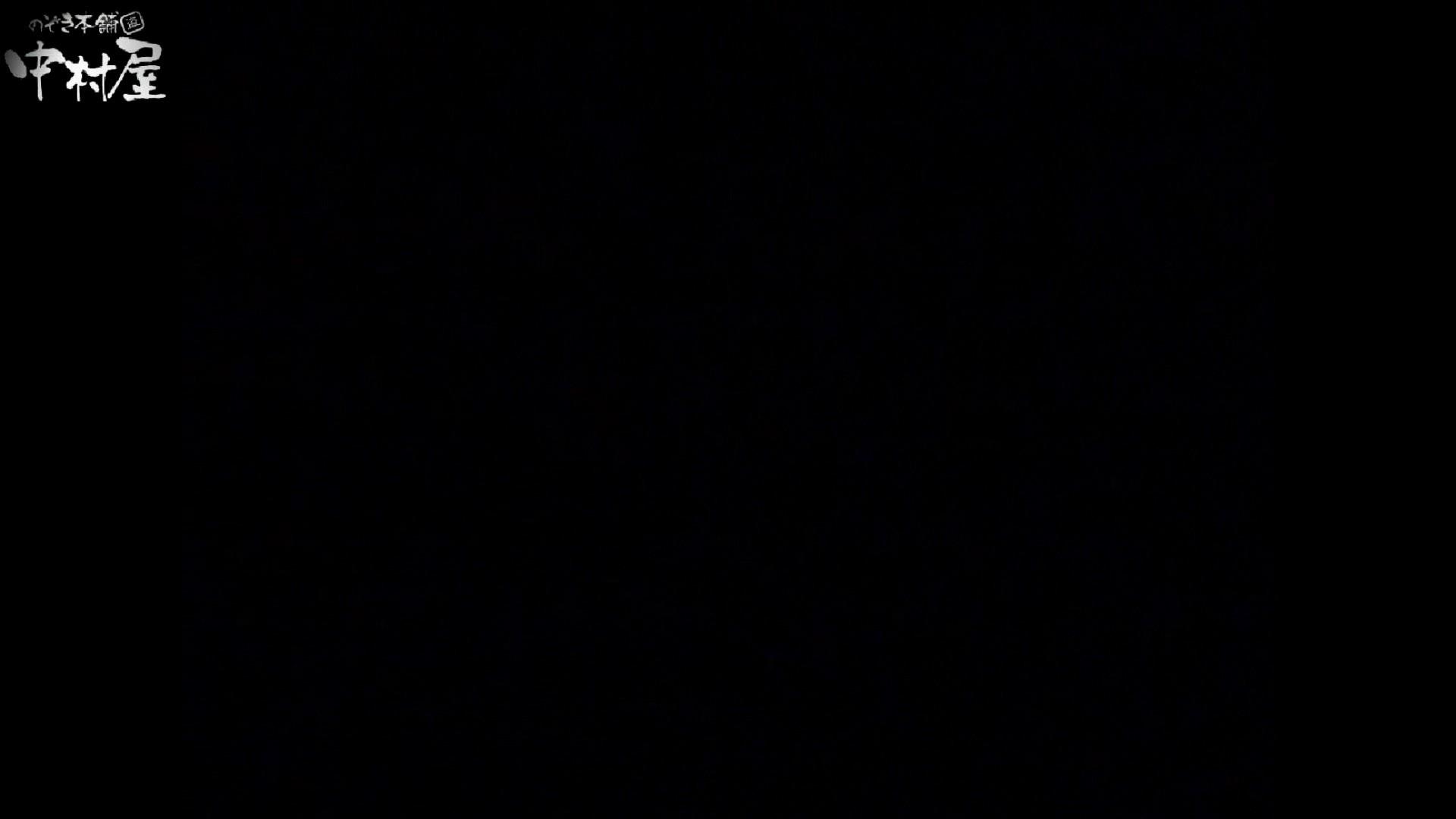民家風呂専門盗撮師の超危険映像 vol.012 OLセックス 盗撮おまんこ無修正動画無料 70画像 50