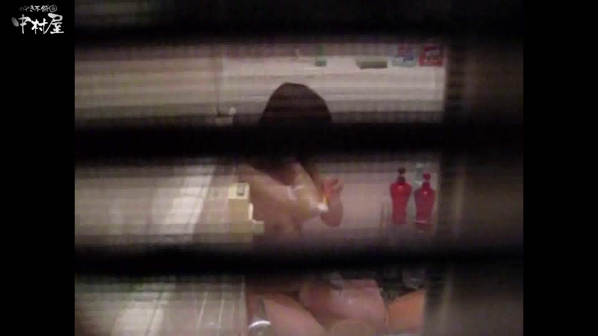民家風呂専門盗撮師の超危険映像 vol.017 盗撮 覗きおまんこ画像 87画像 3