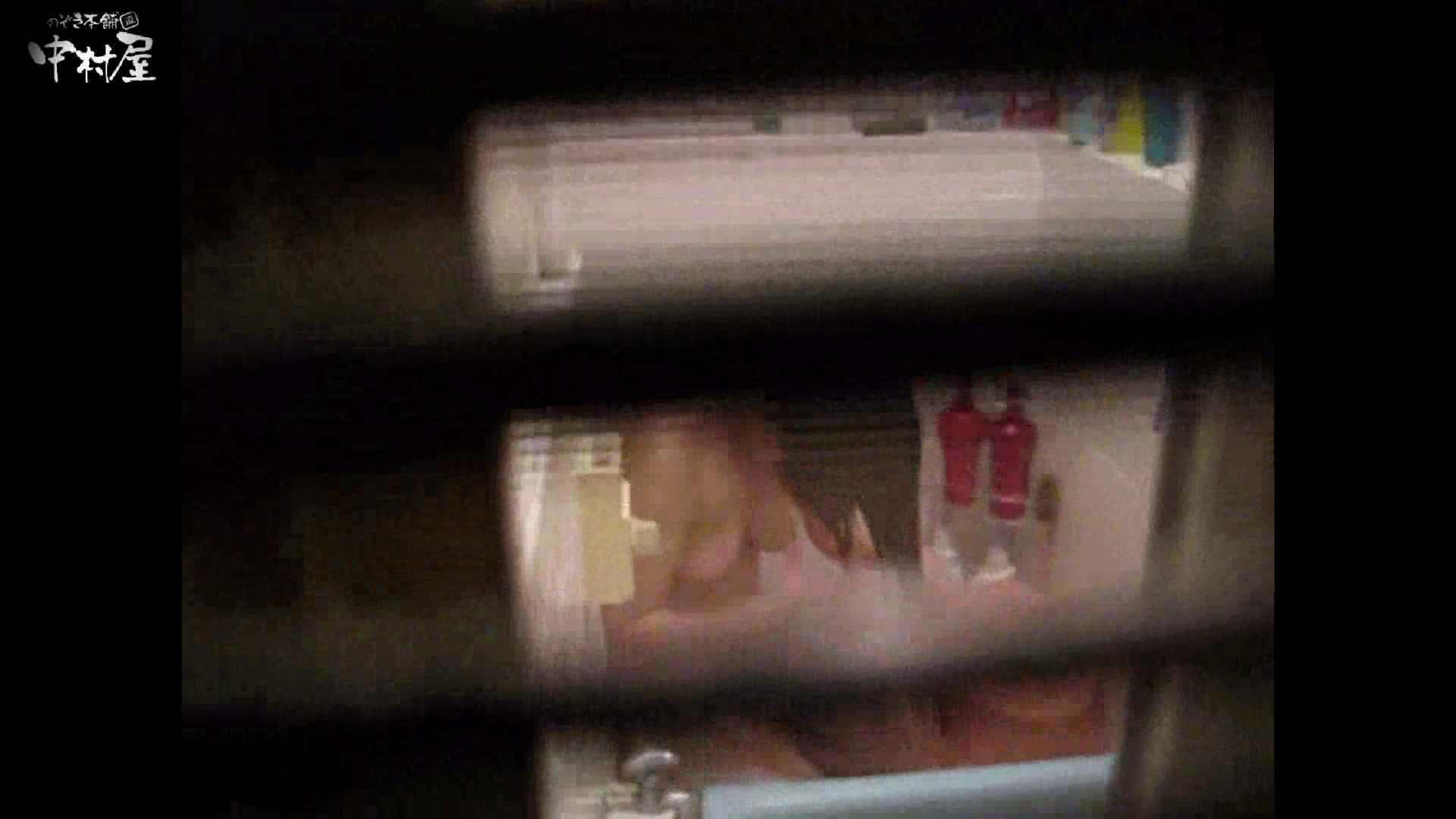 民家風呂専門盗撮師の超危険映像 vol.017 美少女ヌード  87画像 6