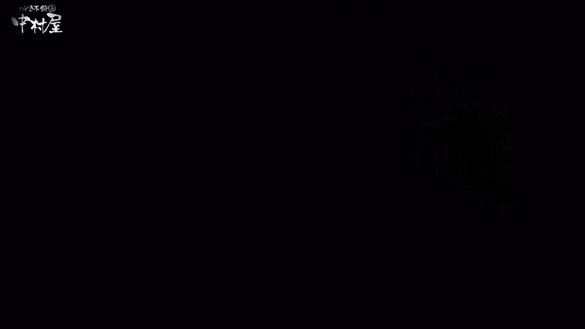 民家風呂専門盗撮師の超危険映像 vol.017 OLセックス 覗きオメコ動画キャプチャ 87画像 20