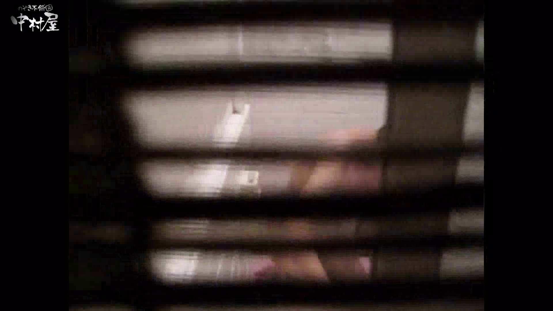 民家風呂専門盗撮師の超危険映像 vol.017 盗撮 覗きおまんこ画像 87画像 21