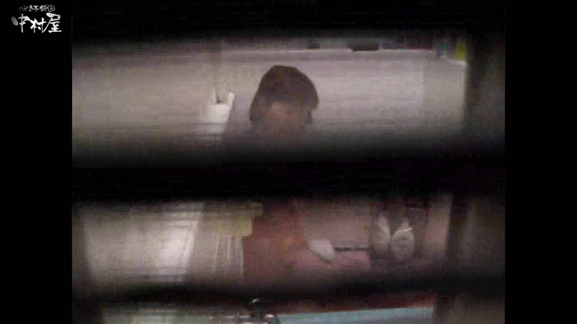 民家風呂専門盗撮師の超危険映像 vol.017 OLセックス 覗きオメコ動画キャプチャ 87画像 38