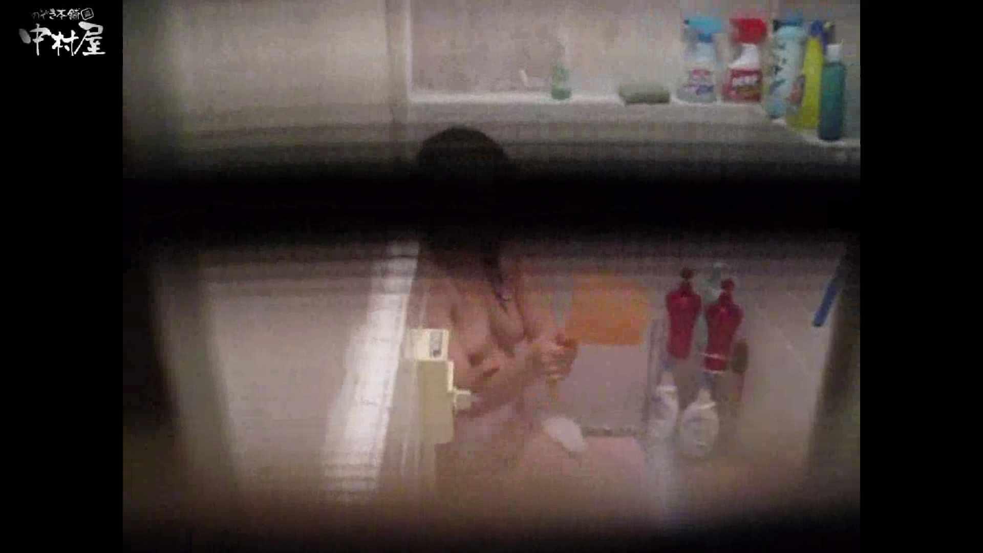 民家風呂専門盗撮師の超危険映像 vol.017 OLセックス 覗きオメコ動画キャプチャ 87画像 44