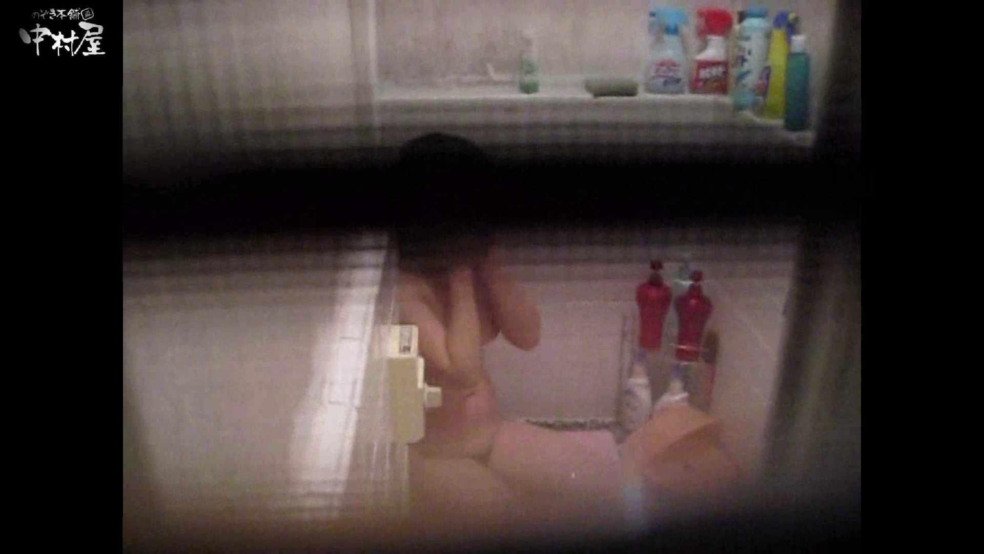 民家風呂専門盗撮師の超危険映像 vol.017 盗撮 覗きおまんこ画像 87画像 51