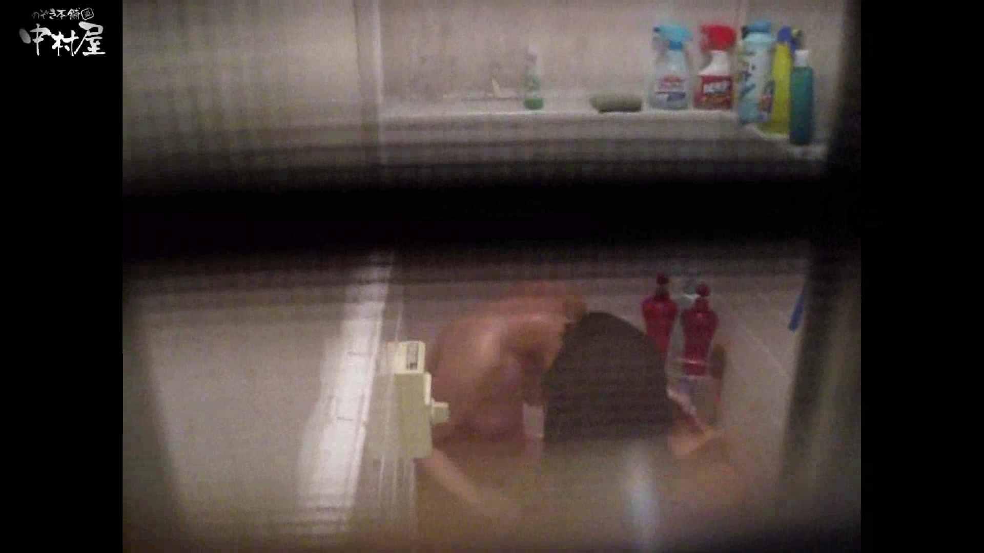 民家風呂専門盗撮師の超危険映像 vol.017 美少女ヌード  87画像 54