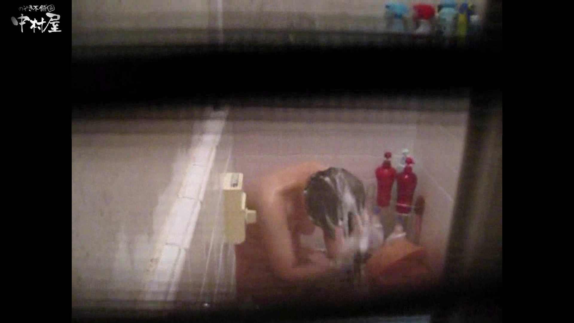 民家風呂専門盗撮師の超危険映像 vol.017 美少女ヌード  87画像 66