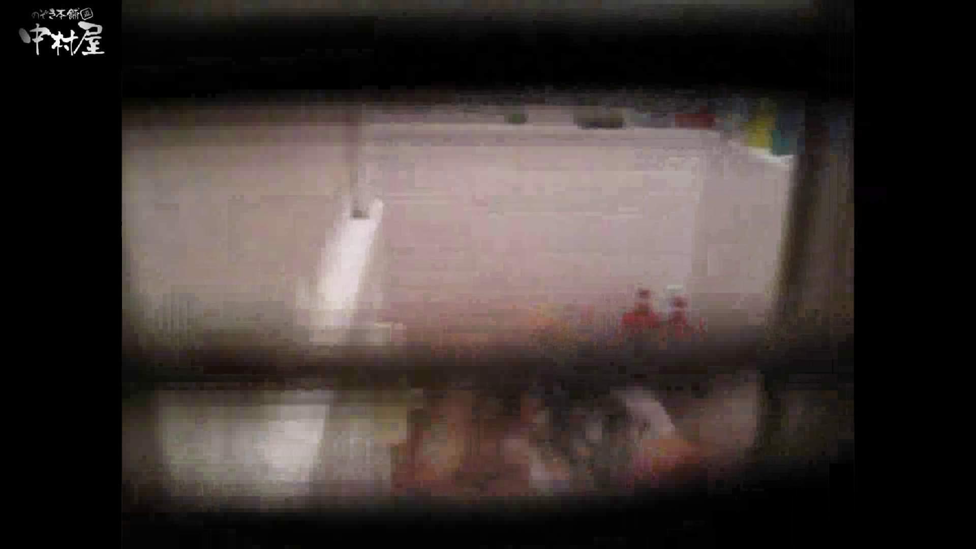 民家風呂専門盗撮師の超危険映像 vol.017 美女ヌード AV無料動画キャプチャ 87画像 70
