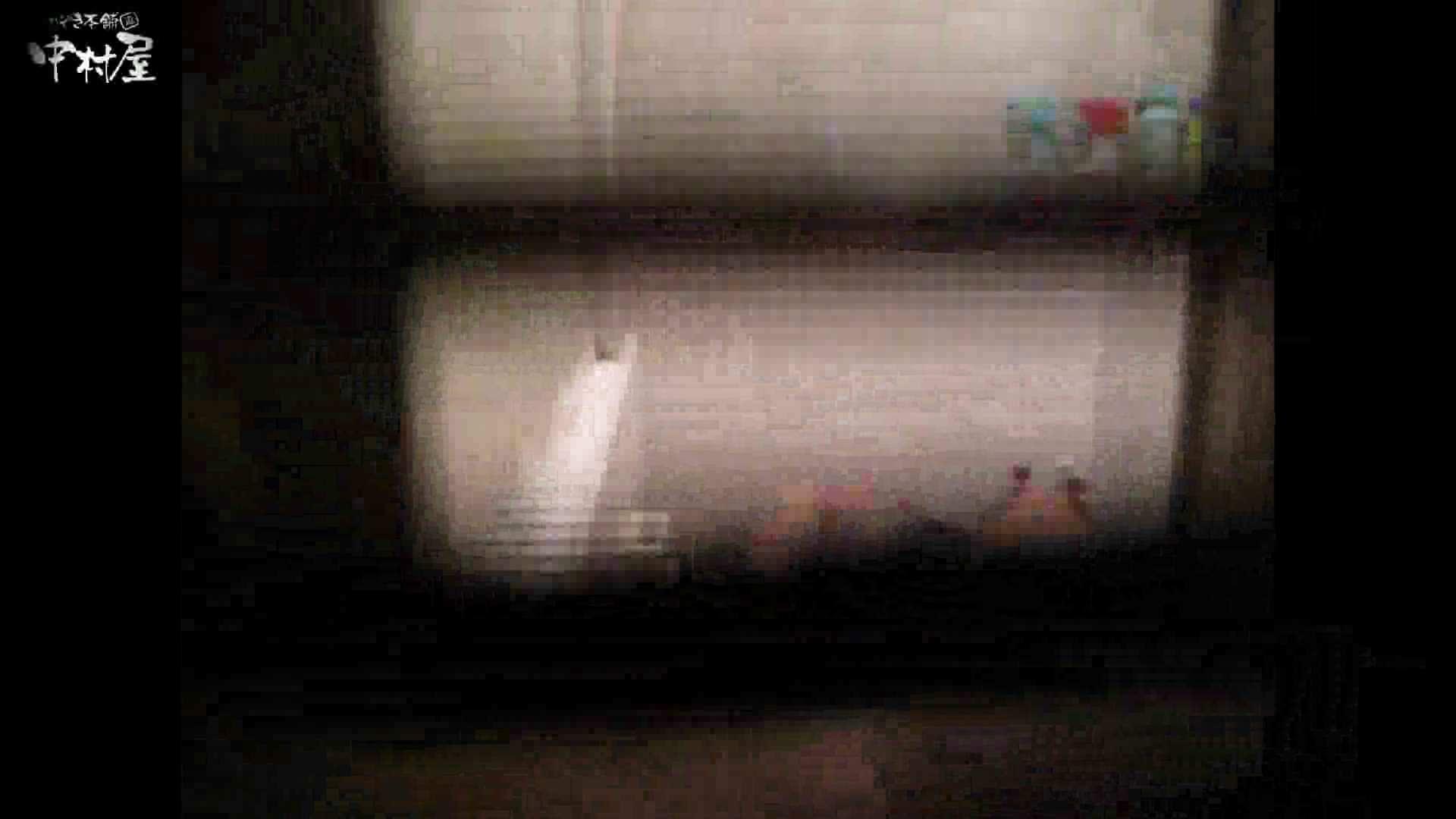 民家風呂専門盗撮師の超危険映像 vol.017 美少女ヌード  87画像 72