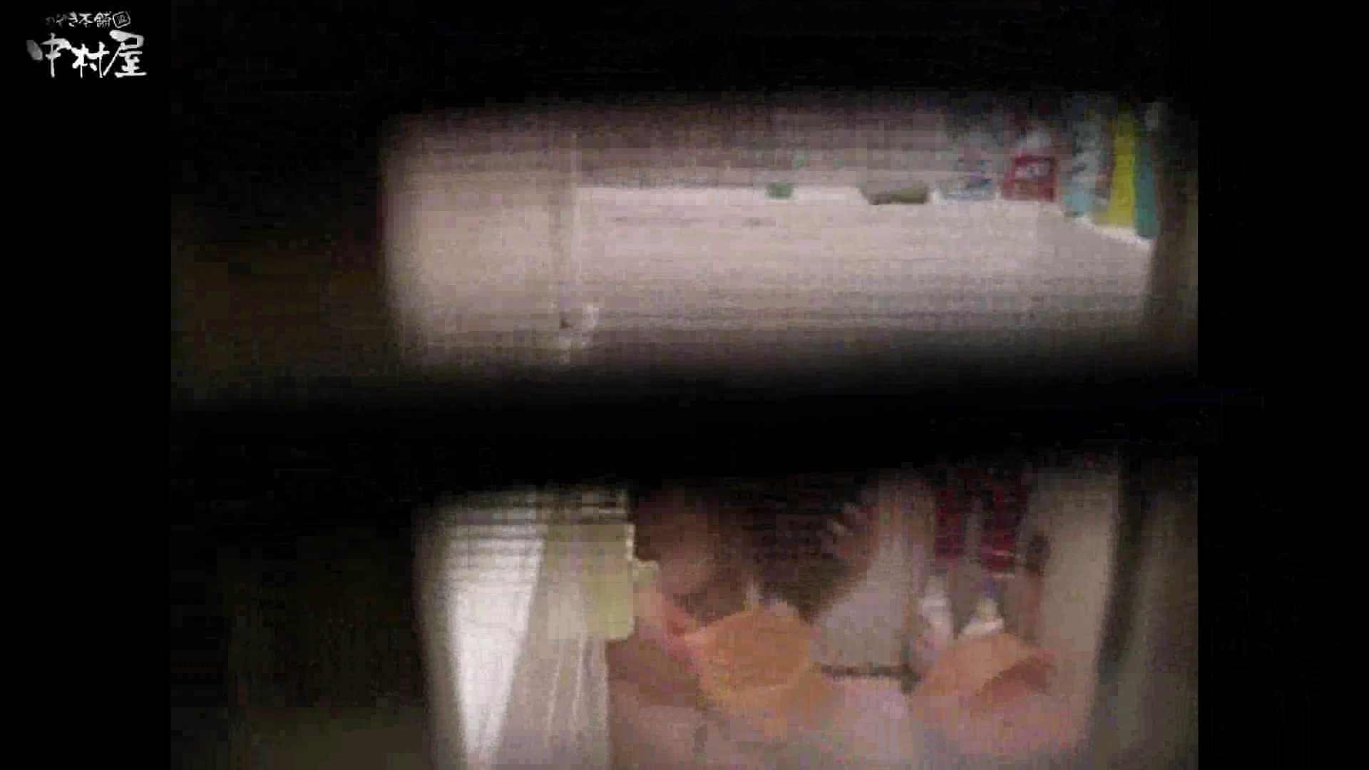 民家風呂専門盗撮師の超危険映像 vol.017 美少女ヌード | 股間  87画像 73
