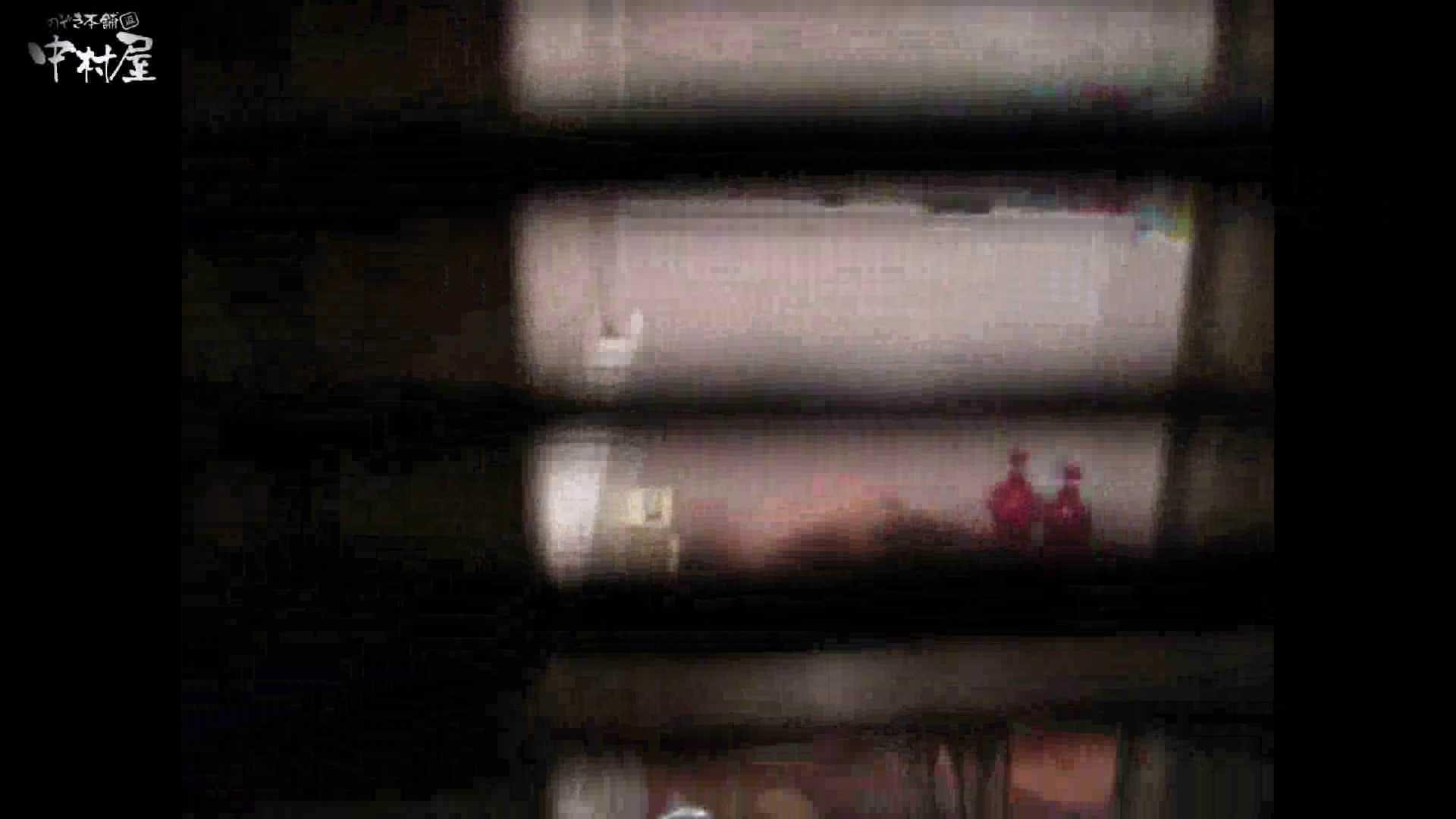民家風呂専門盗撮師の超危険映像 vol.017 OLセックス 覗きオメコ動画キャプチャ 87画像 74