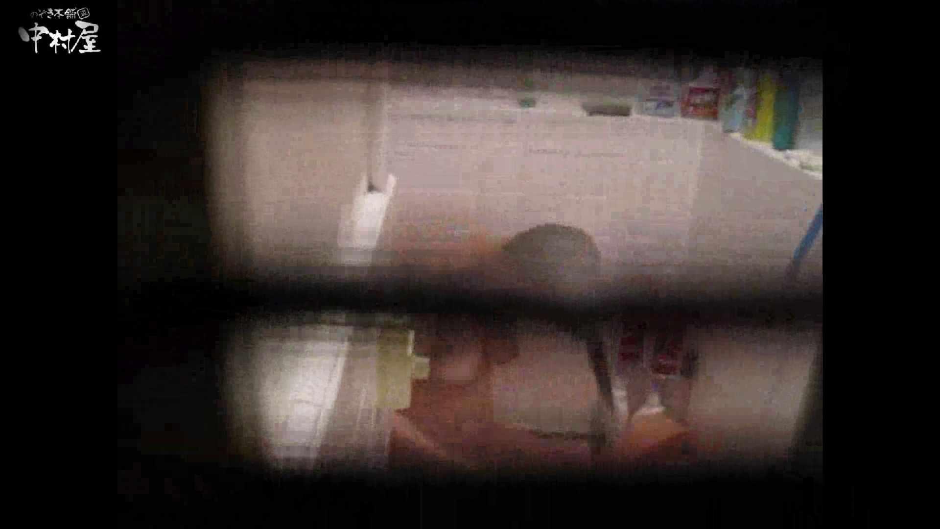 民家風呂専門盗撮師の超危険映像 vol.017 美少女ヌード | 股間  87画像 79