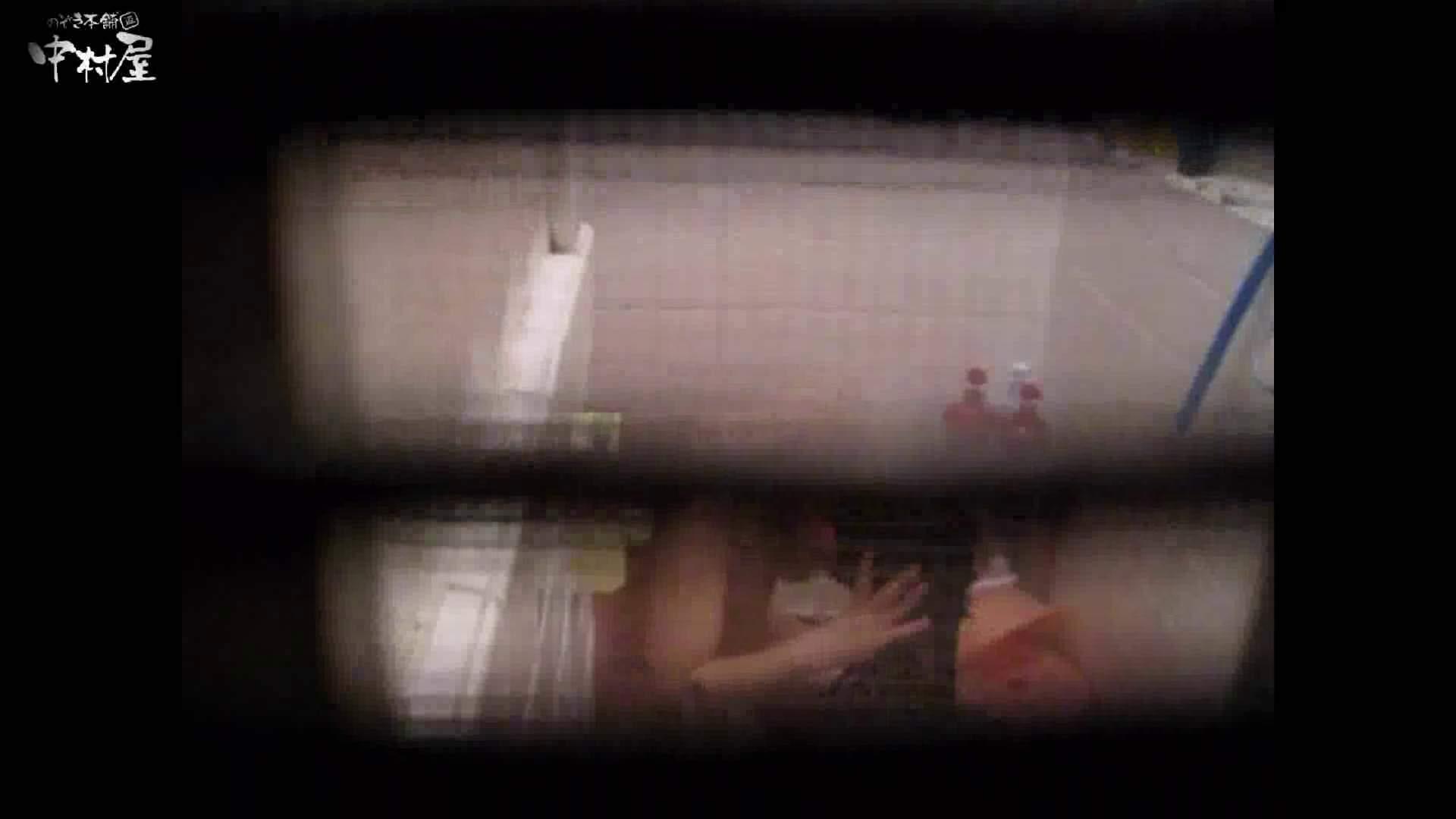 民家風呂専門盗撮師の超危険映像 vol.017 美少女ヌード  87画像 84