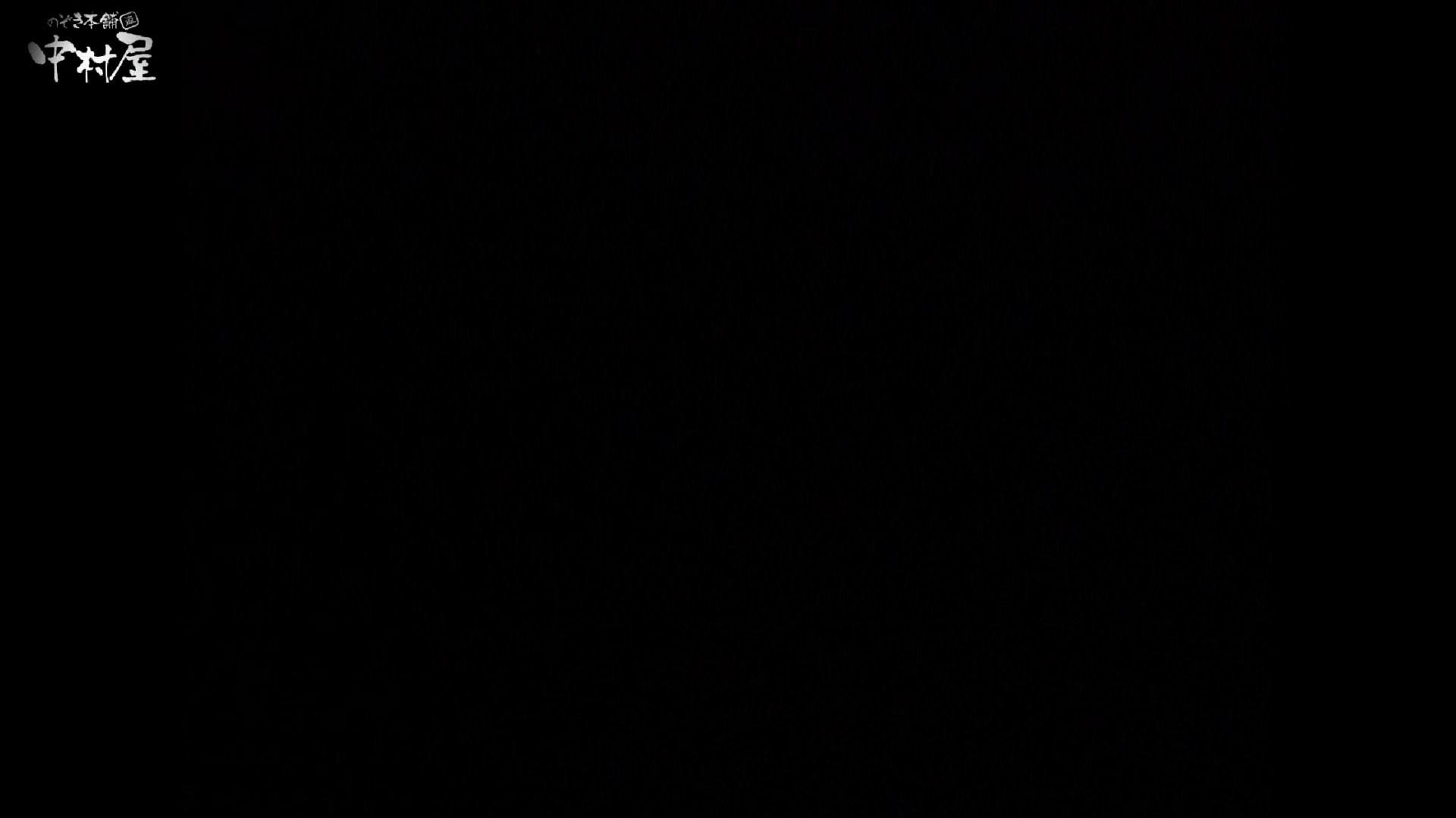 民家風呂専門盗撮師の超危険映像 vol.018 美女ヌード  62画像 6
