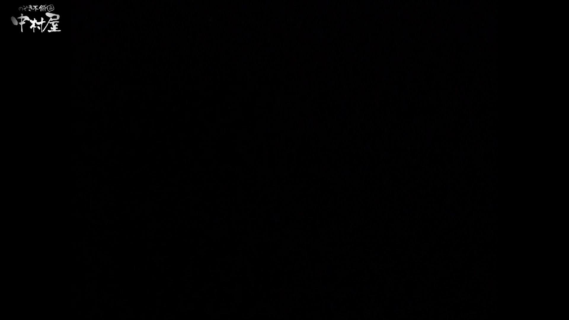 民家風呂専門盗撮師の超危険映像 vol.018 美女ヌード   美少女ヌード  62画像 7