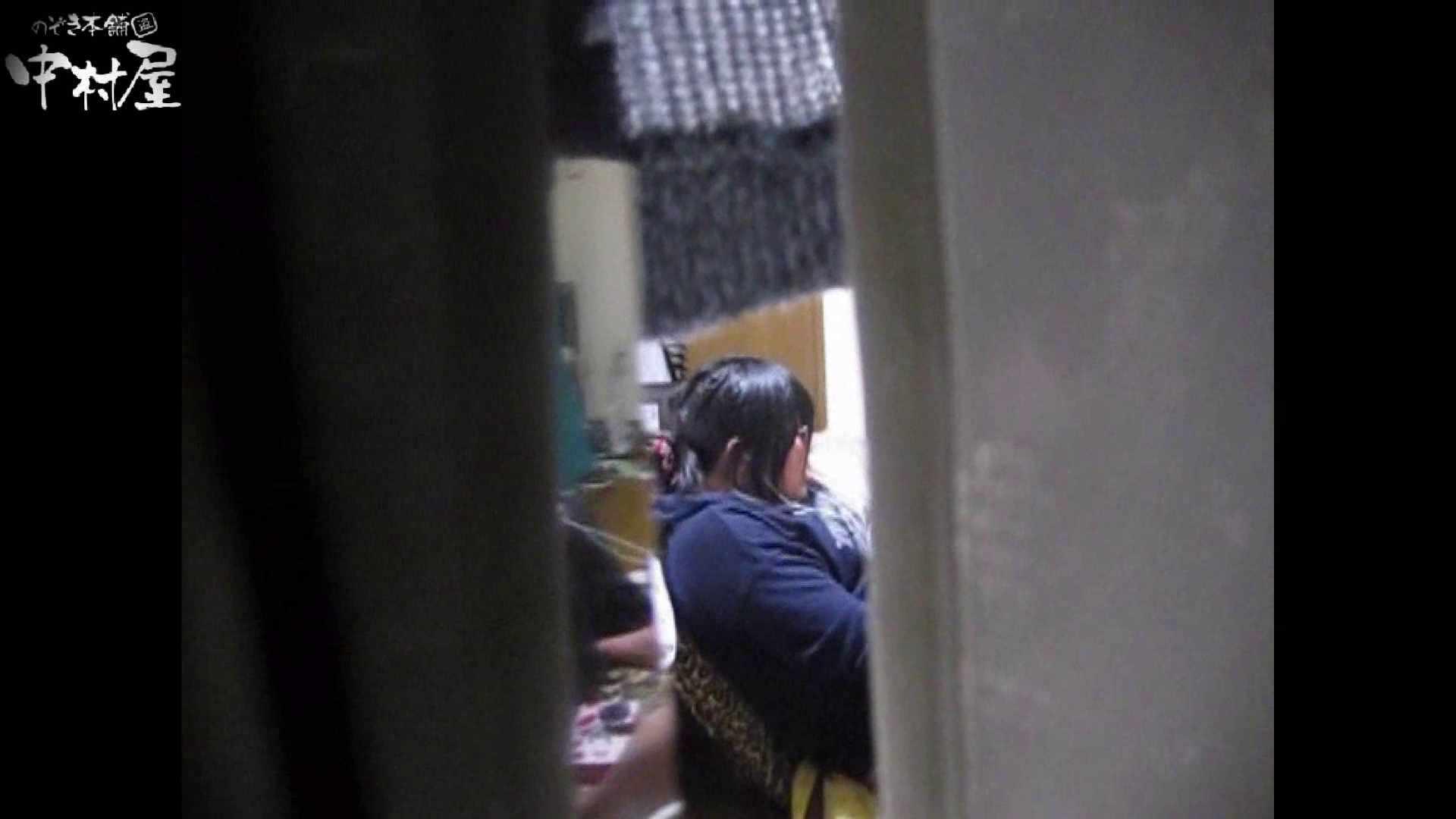 民家風呂専門盗撮師の超危険映像 vol.021 盗撮 ぱこり動画紹介 65画像 9