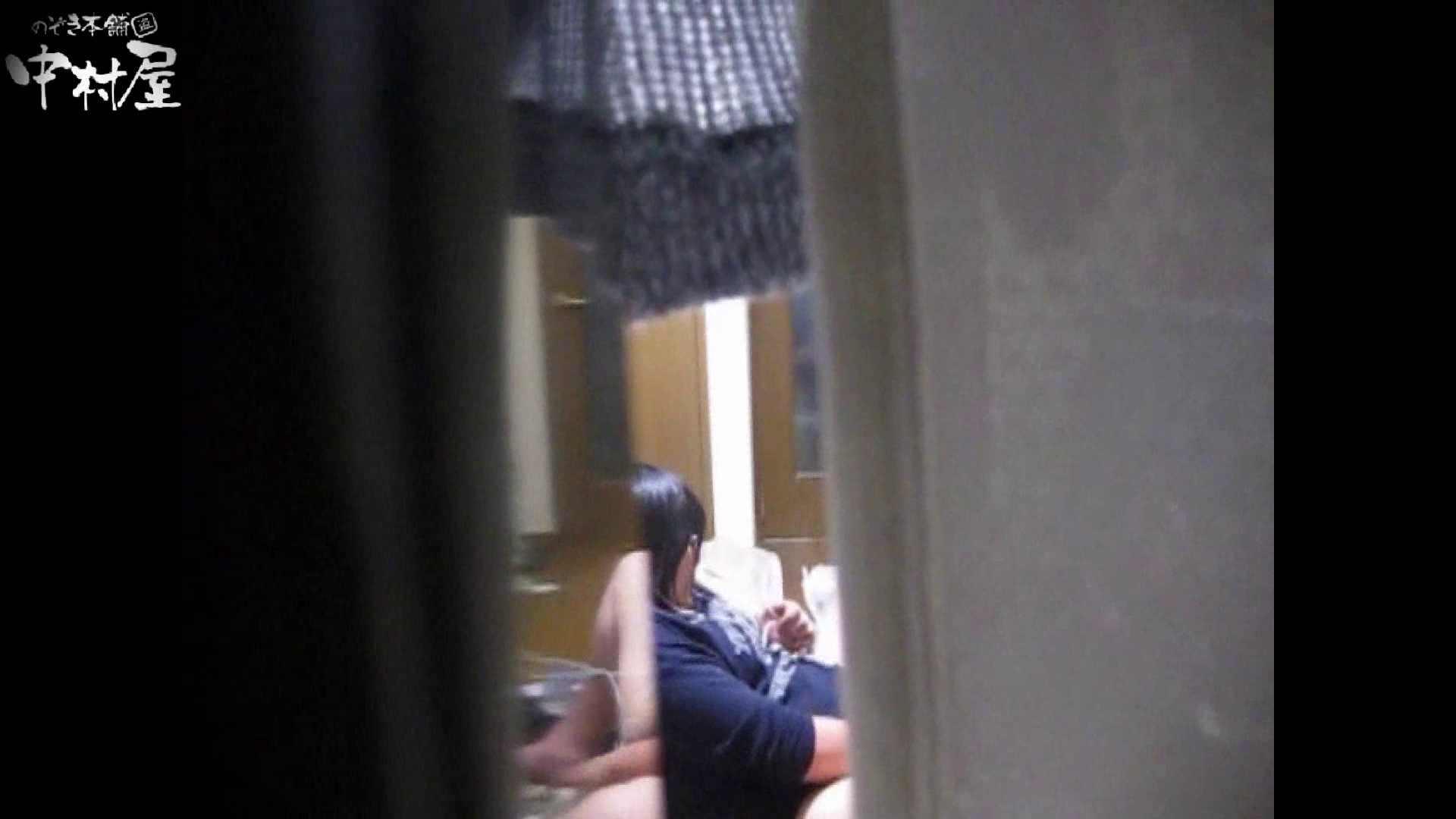 民家風呂専門盗撮師の超危険映像 vol.021 美女ヌード   美少女ヌード  65画像 13
