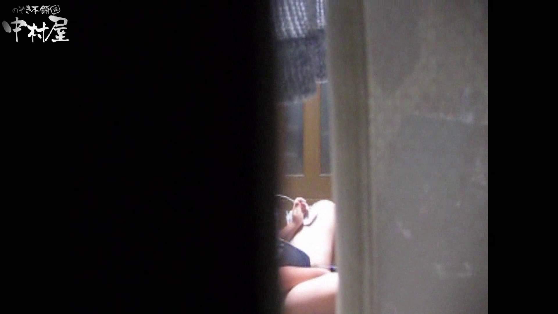 民家風呂専門盗撮師の超危険映像 vol.021 美女ヌード | 美少女ヌード  65画像 25