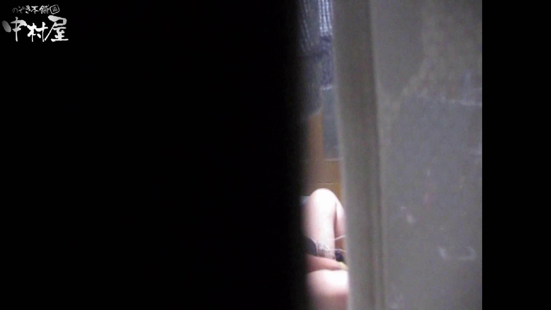 民家風呂専門盗撮師の超危険映像 vol.021 美女ヌード   美少女ヌード  65画像 37