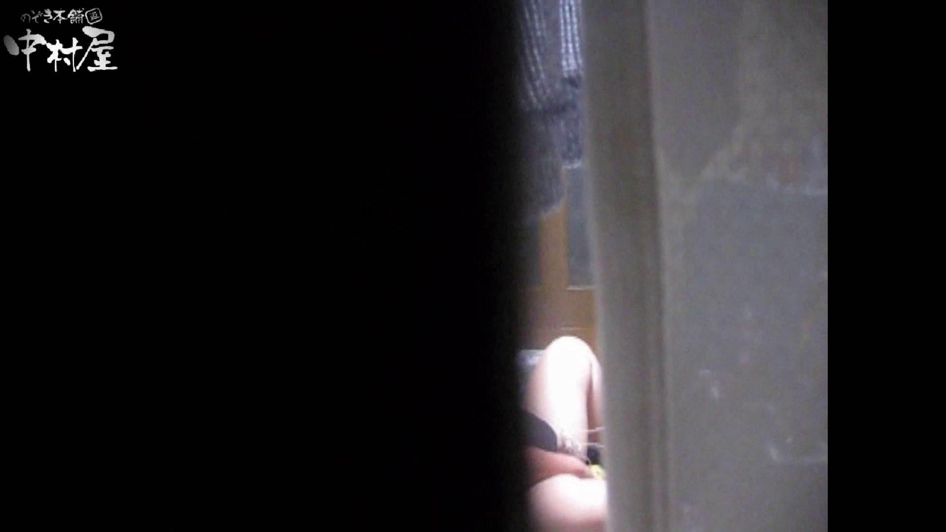 民家風呂専門盗撮師の超危険映像 vol.021 OLセックス 盗撮われめAV動画紹介 65画像 38