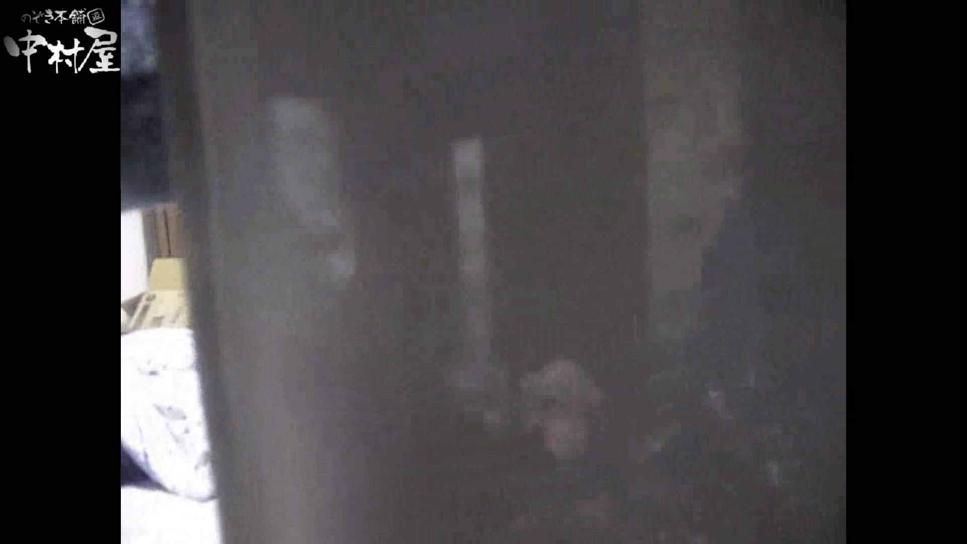 民家風呂専門盗撮師の超危険映像 vol.021 美女ヌード  65画像 54