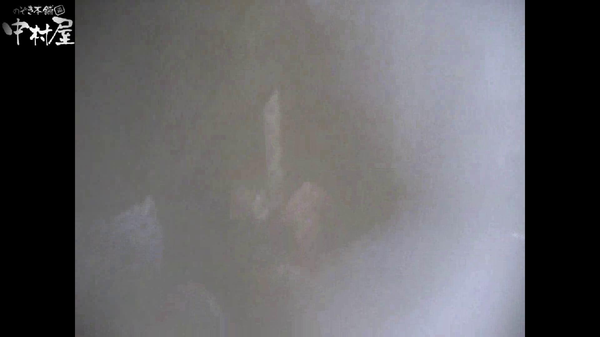 民家風呂専門盗撮師の超危険映像 vol.021 美女ヌード   美少女ヌード  65画像 55