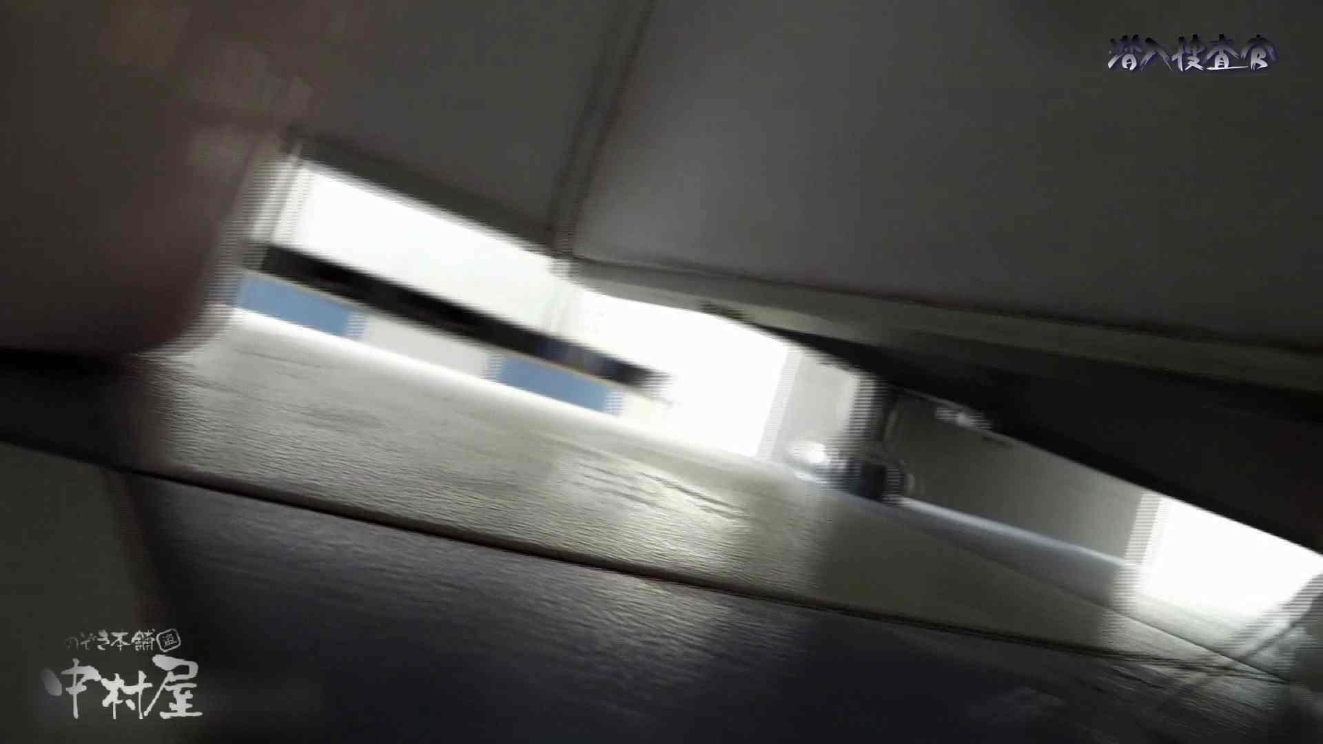 無修正エロ動画|なんだこれ!29 わざと扉を破壊いい風景を撮れました。後編|のぞき本舗 中村屋