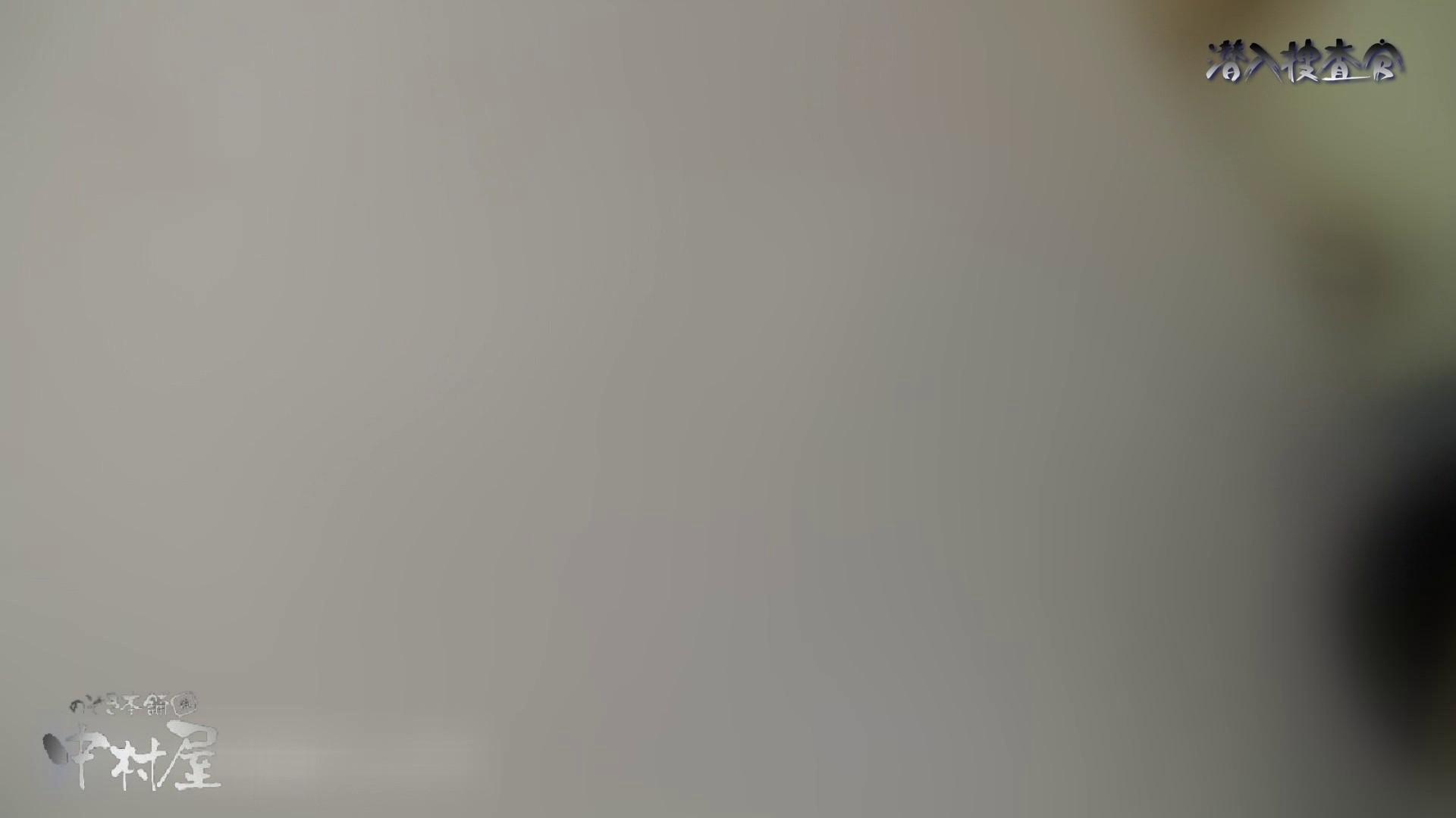 なんだこれ!35 完全に閉じている純白な「蕾」前編 潜入  103画像 54