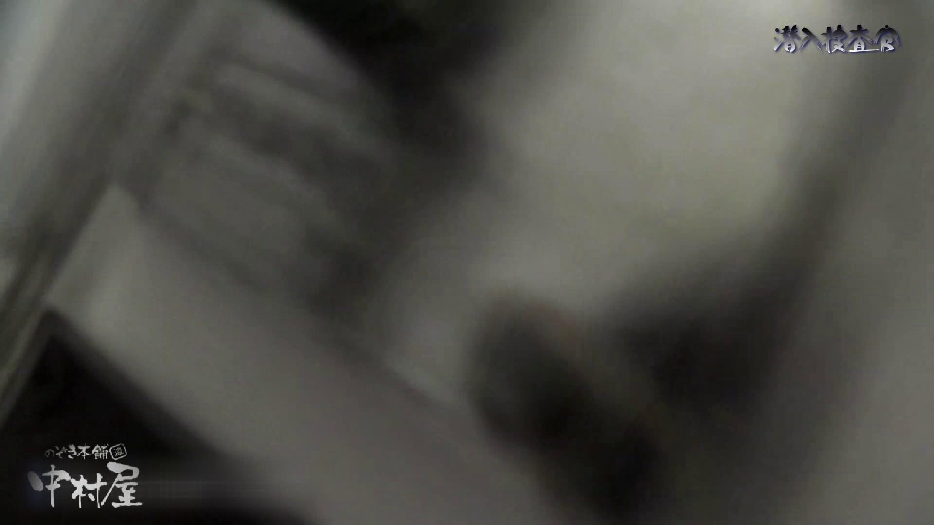 なんだこれ!35 完全に閉じている純白な「蕾」前編 潜入   0  103画像 77