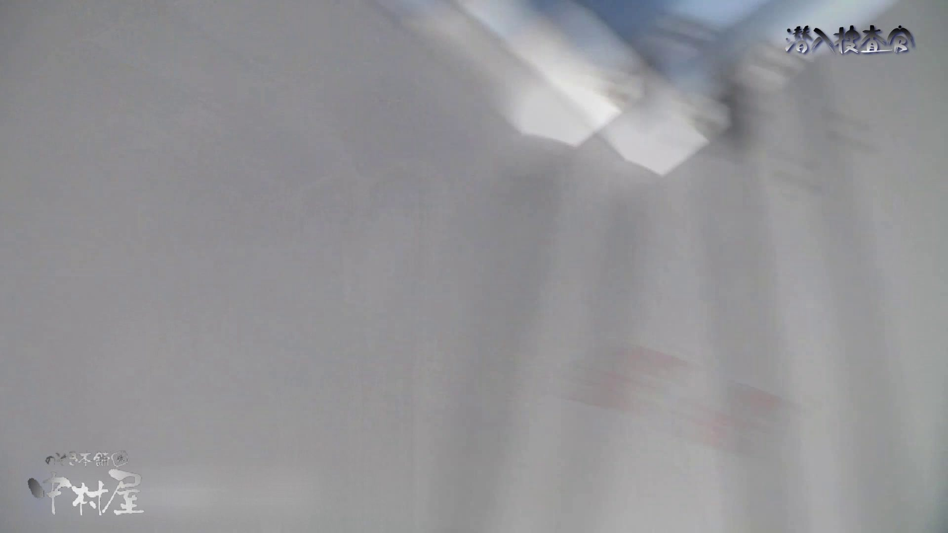 なんだこれ!35 完全に閉じている純白な「蕾」前編 潜入  103画像 78