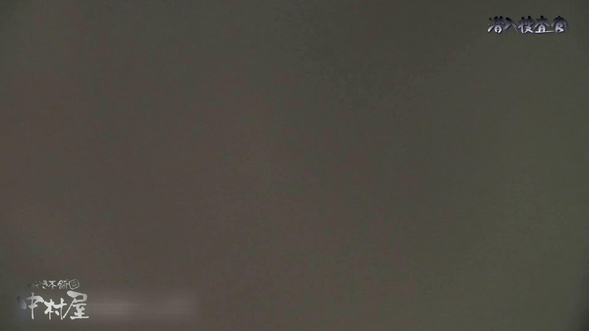 なんだこれ!35 完全に閉じている純白な「蕾」後編 潜入 | 0  76画像 17
