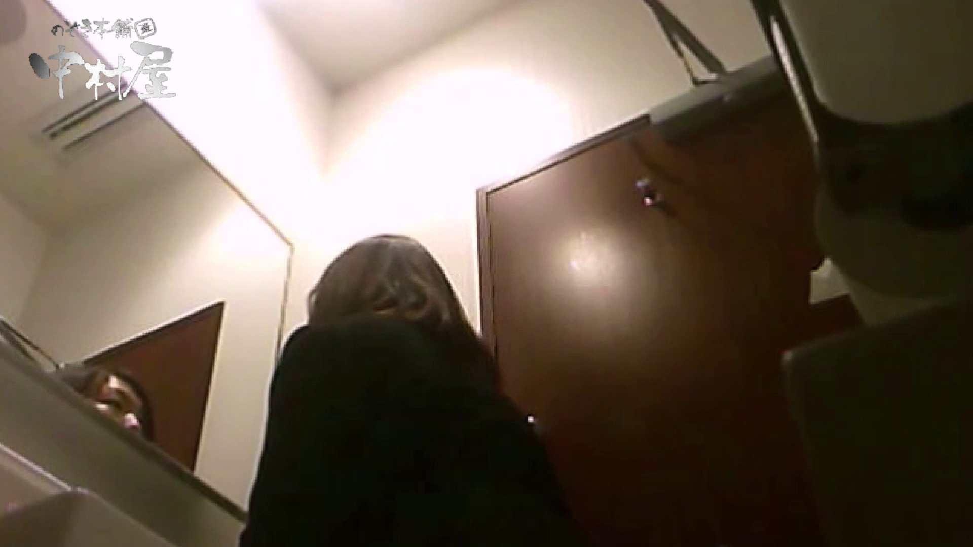 女子トイレ盗撮~某ファミレス編~vol.07 トイレ 盗み撮りAV無料動画キャプチャ 74画像 28