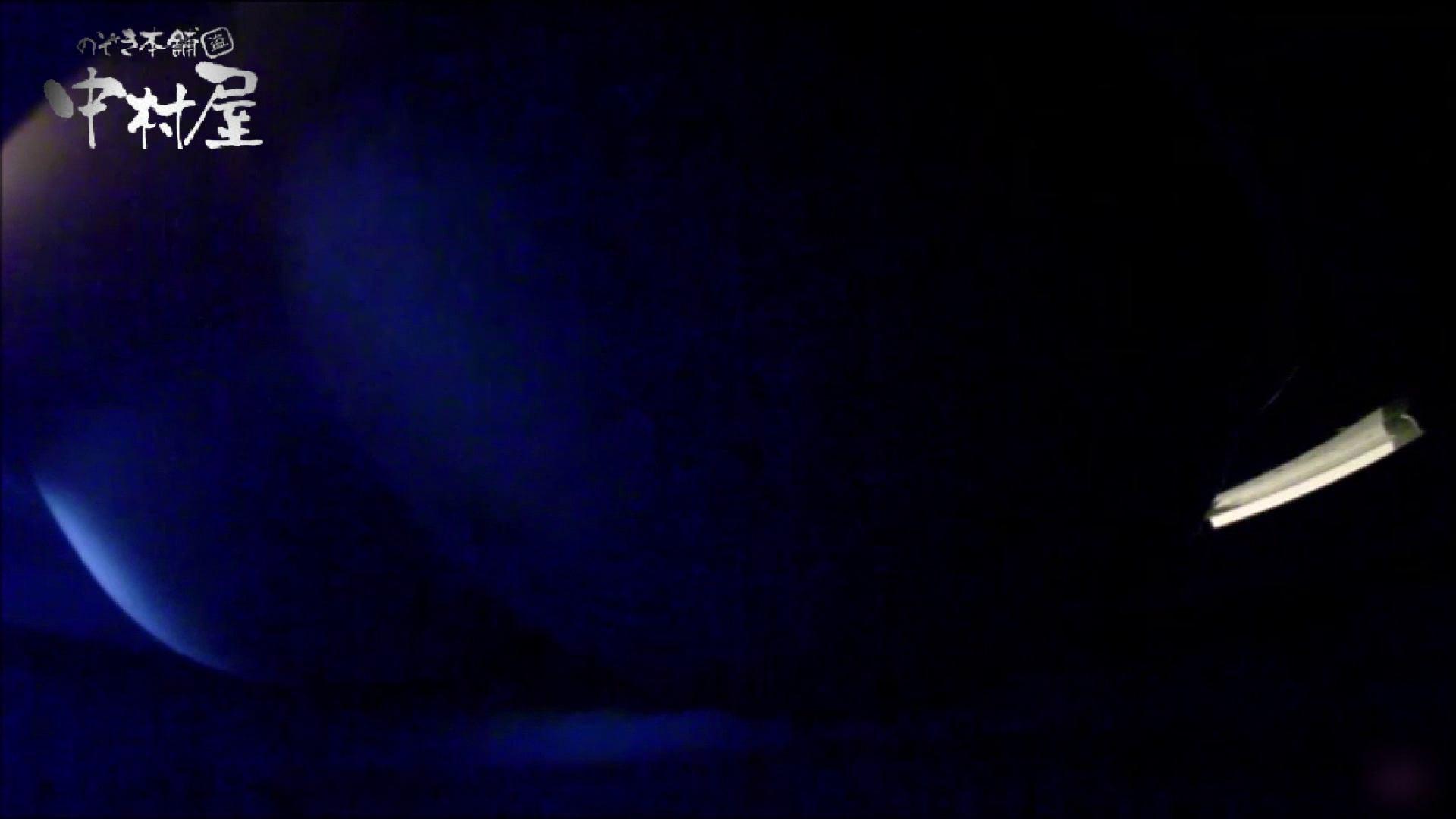 女子トイレ盗撮~某ファミレス編~vol.07 盗撮 スケベ動画紹介 74画像 37